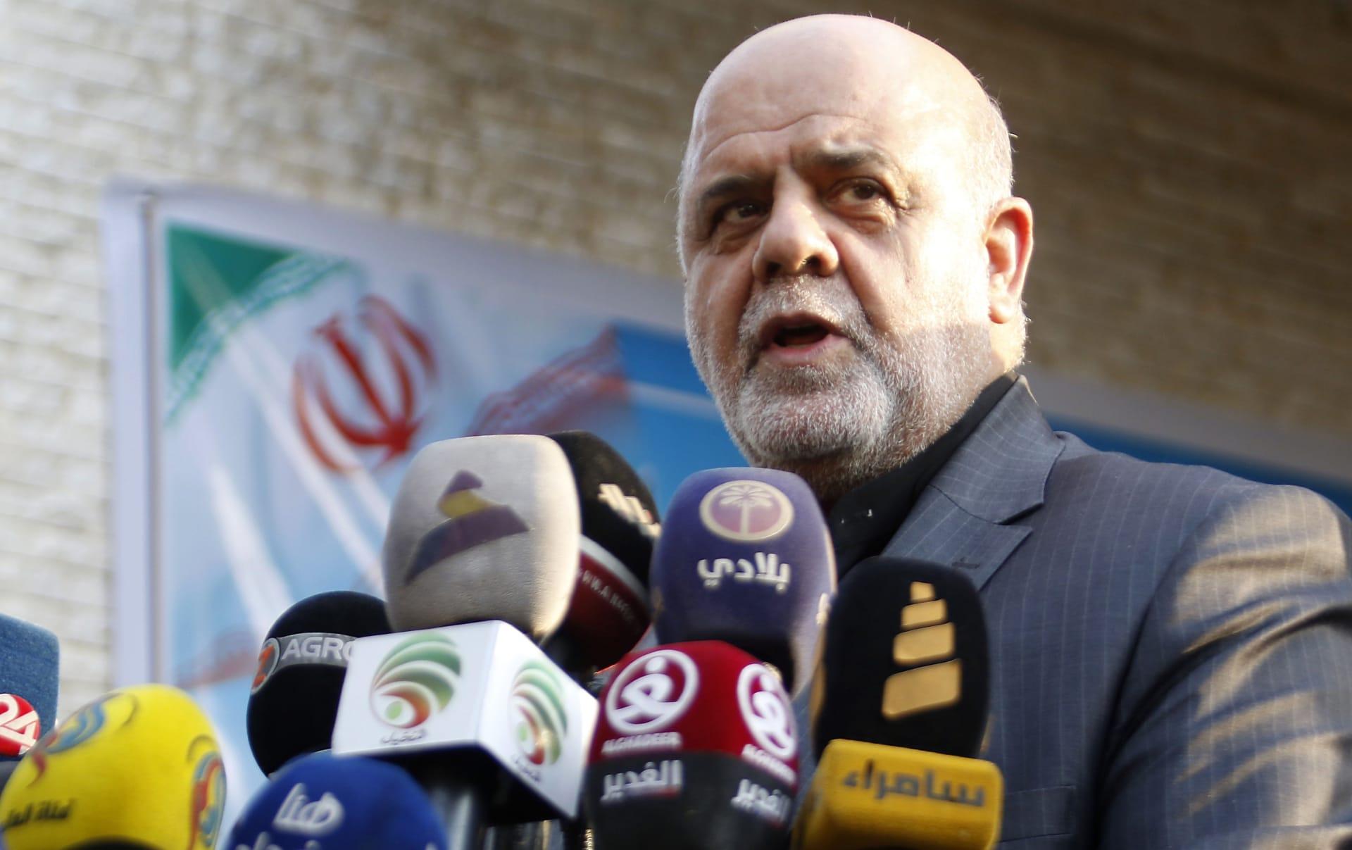 السفير الإيراني في العراق إيراج مسجدي
