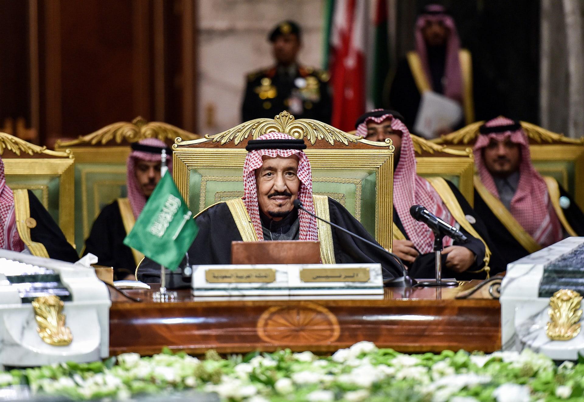 صورة أرشيفية للعاهل السعودي الملك سلمان بن عبدالعزيز