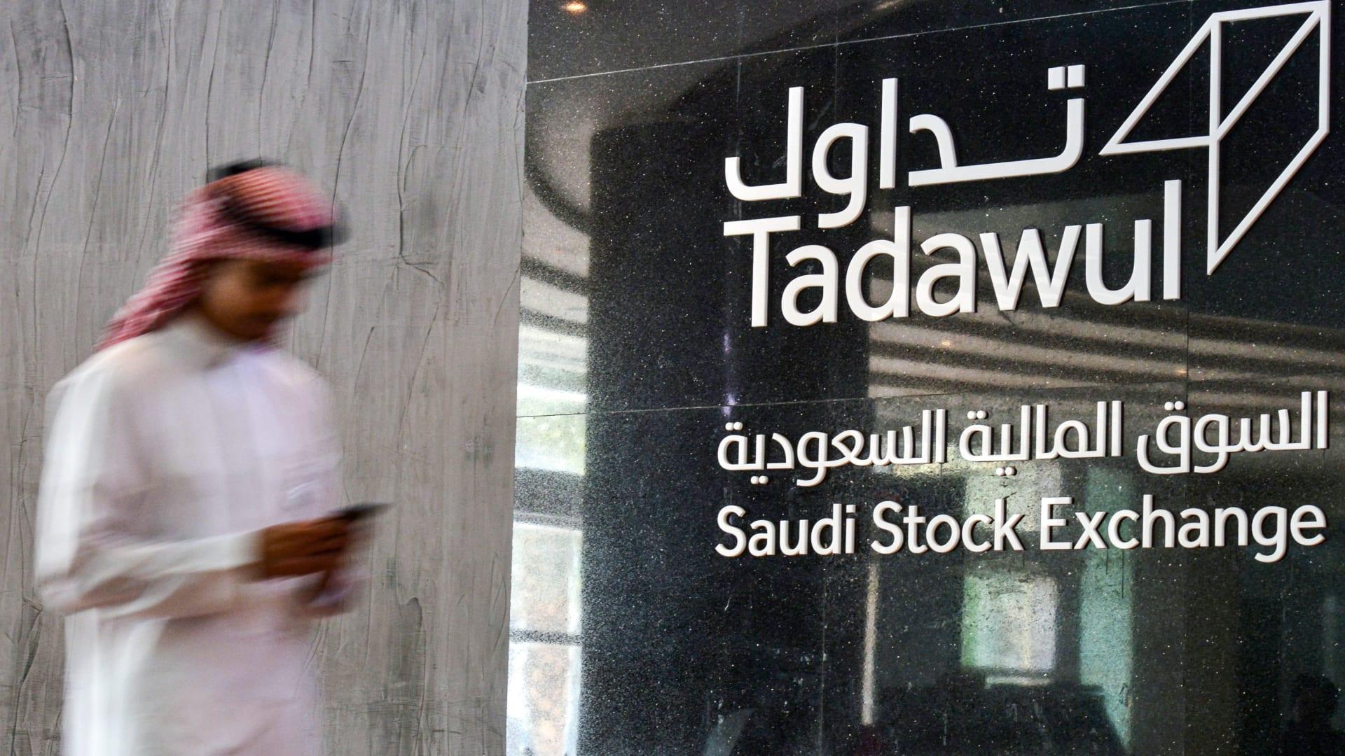 """صورة أرشيفية من سوق الأسهم السعودية """"تداول"""""""
