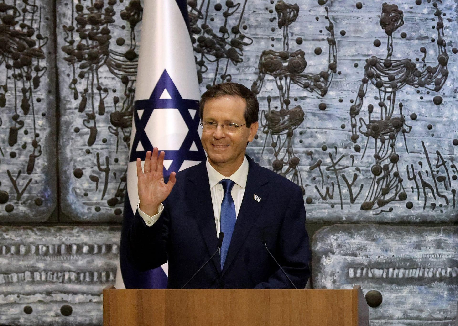 الرئيس الإسرائيلي إسحاق هرتسوغ