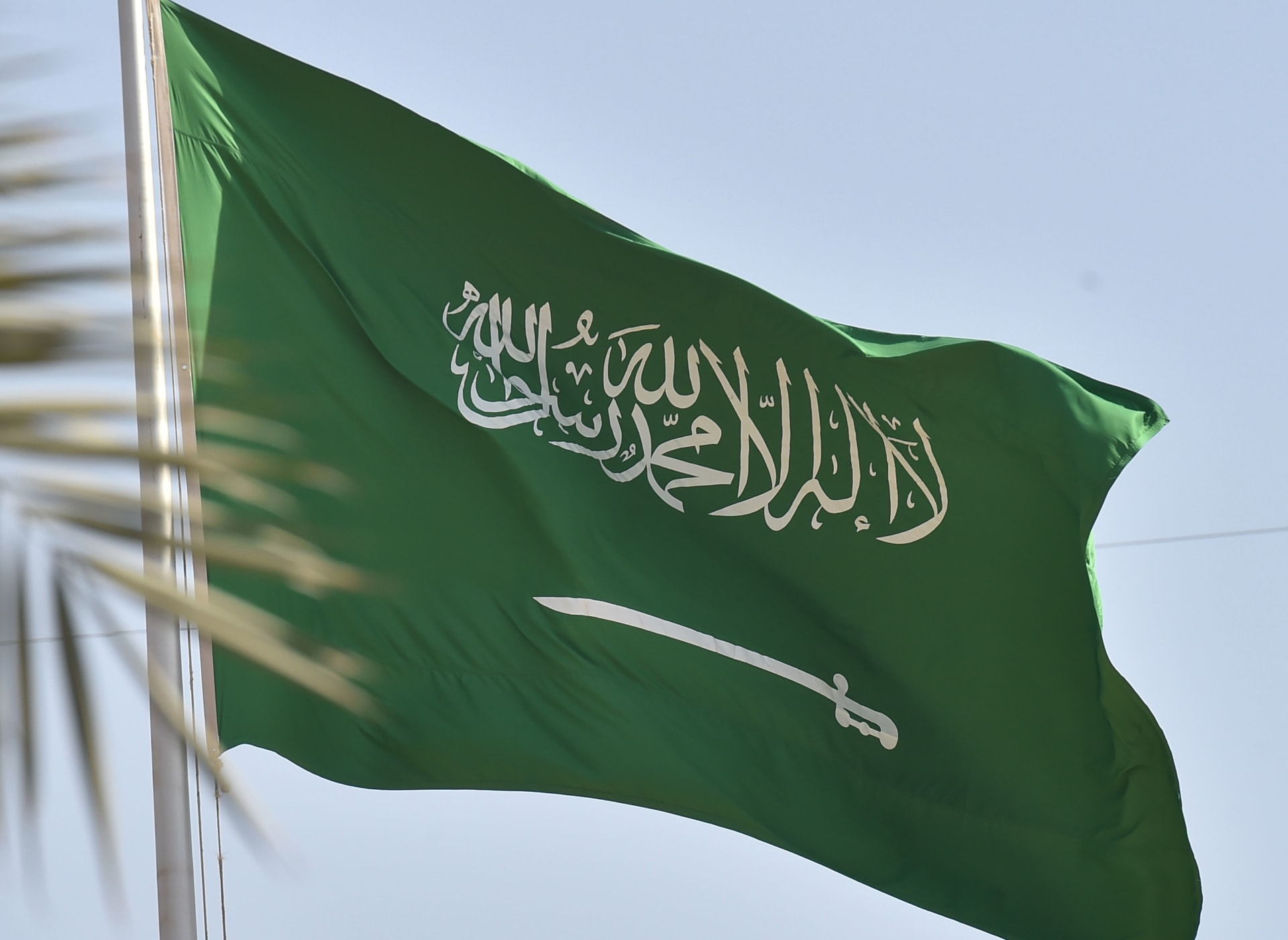"""الداخلية السعودية تعلن تنفيذ حكم """"القتل تعزيرًا"""" على مواطن في الدمام"""
