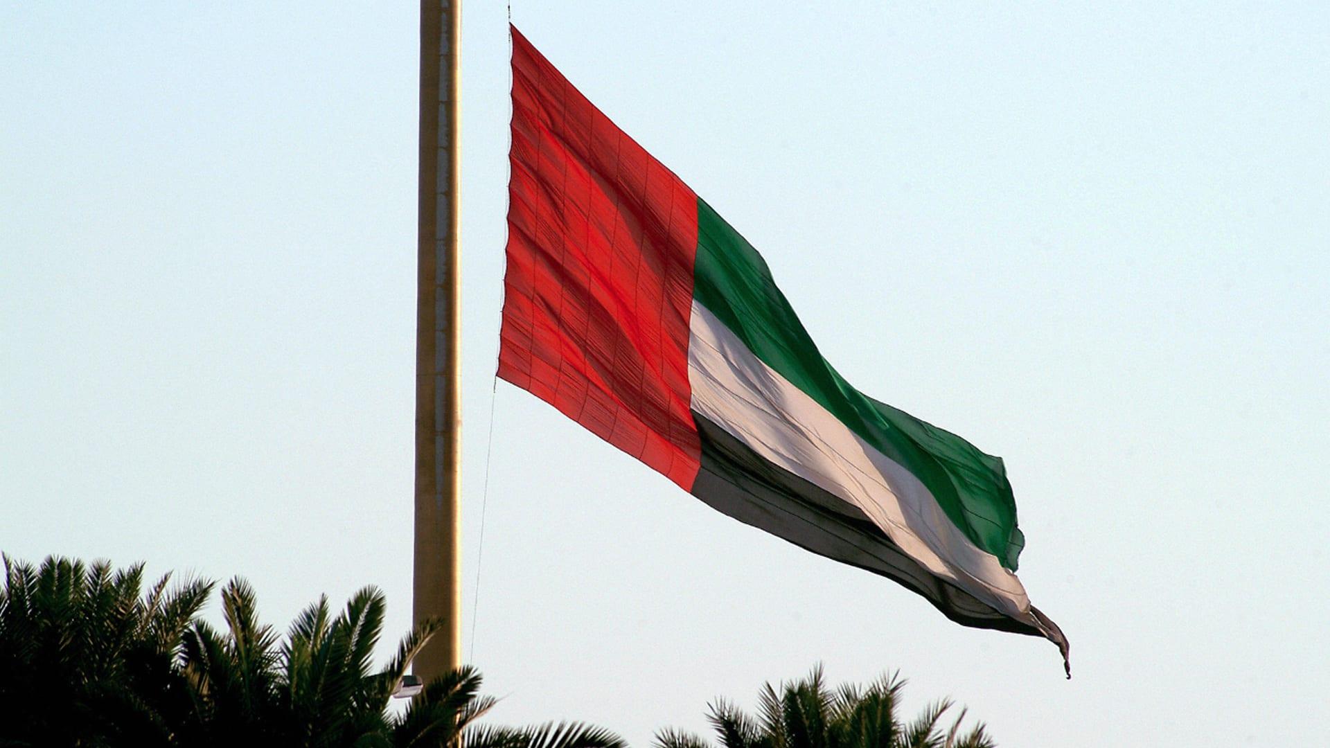 الإمارات تدرج 38 فردا و15 كيانا على قائمة الإرهاب بينهم مواطنون وأجانب