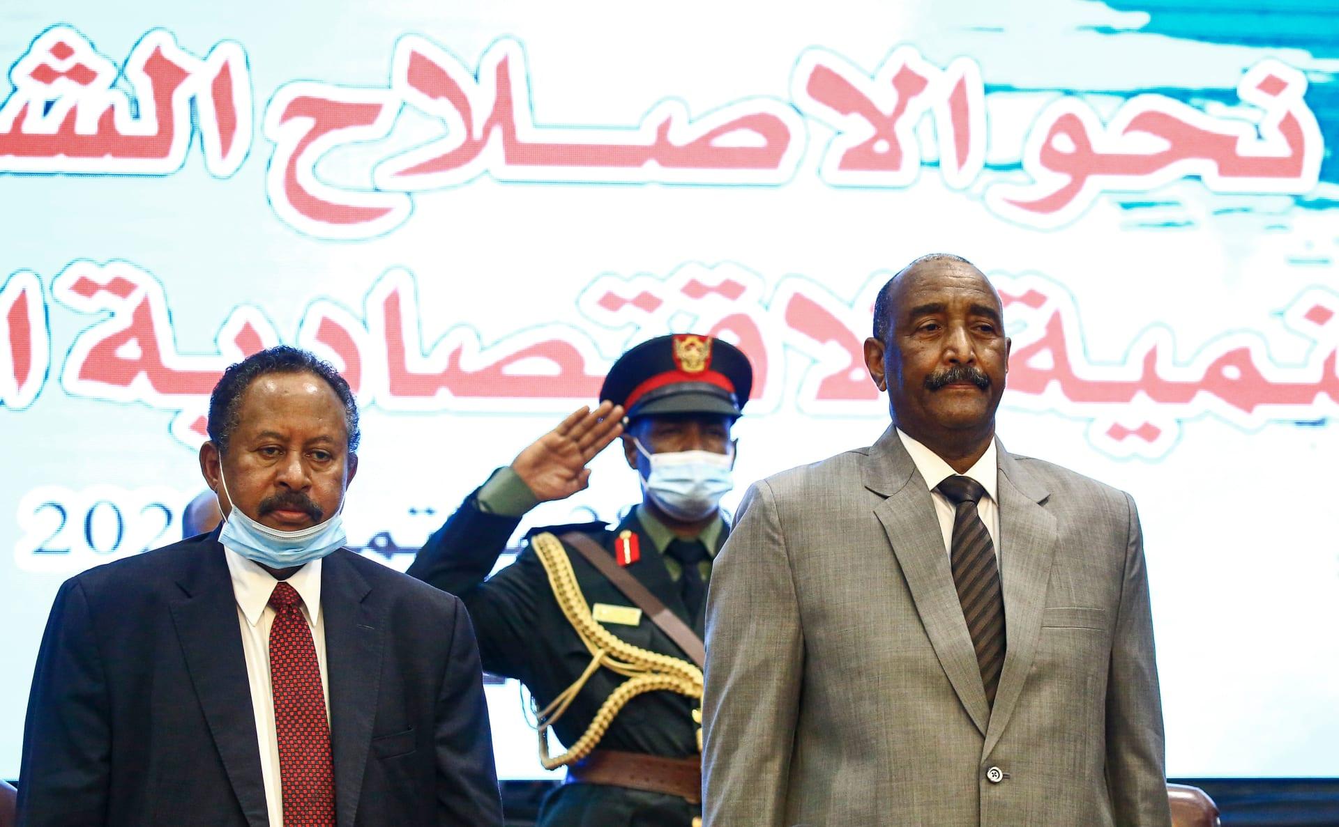 رئيس الوزراء السوداني عبد الله حمدوك ورئيس مجلس السيادة الفريق عبد الفتاح البرهان يحضران افتتاح المؤتمر الاقتصادي الوطني الأول بالعاصمة الخرطوم - 26 سبتمبر 2020