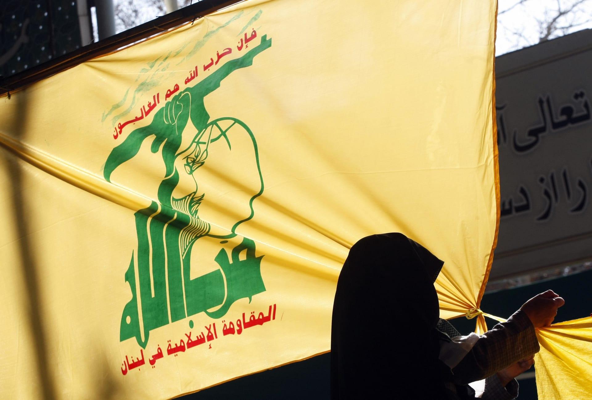 صورة أرشيفية لراية حزب الله اللبناني