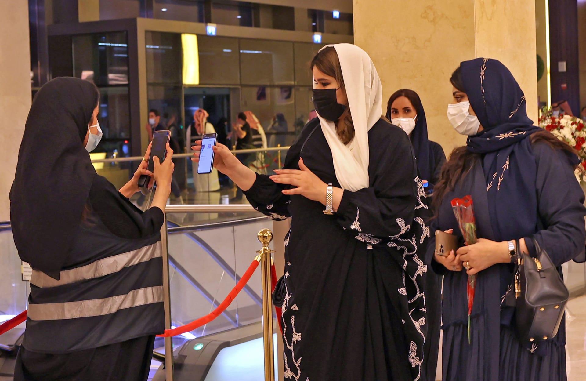 السعودية: الحصول على جرعتي اللقاح شرطًا لدخول الأنشطة والمنشآت وركوب الطائرات