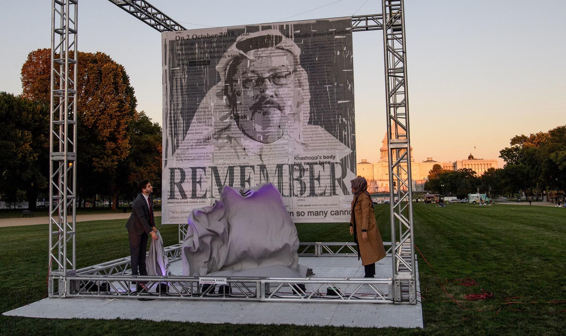 ذكرى مقتل خاشقجي.. وقفة احتجاجية أمام سفارة السعودية بواشنطن ومبنى الكونغرس