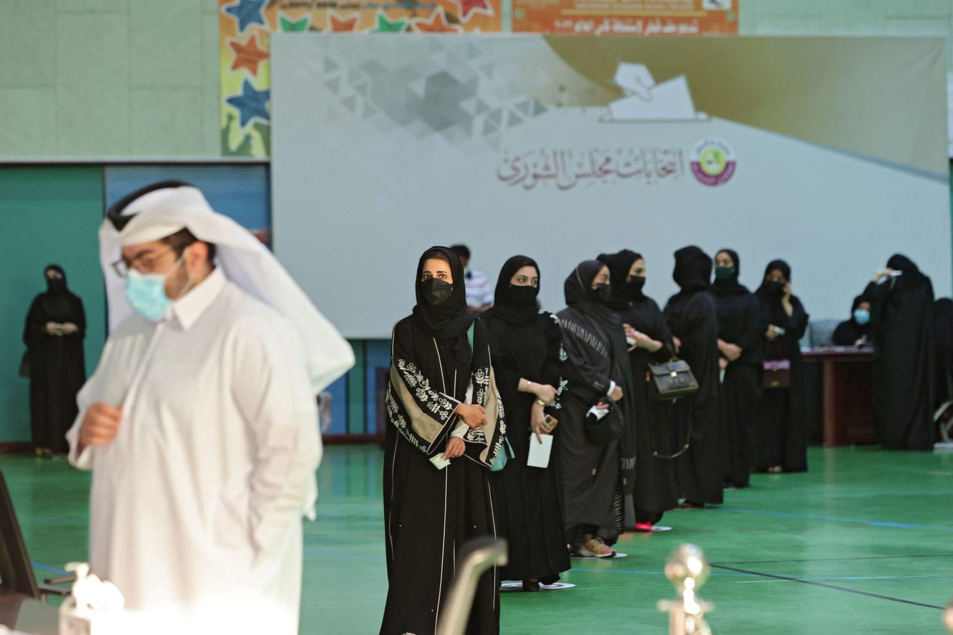 أول انتخابات في قطر: خسارة جميع المرشحات..و63.5% نسبة المشاركة