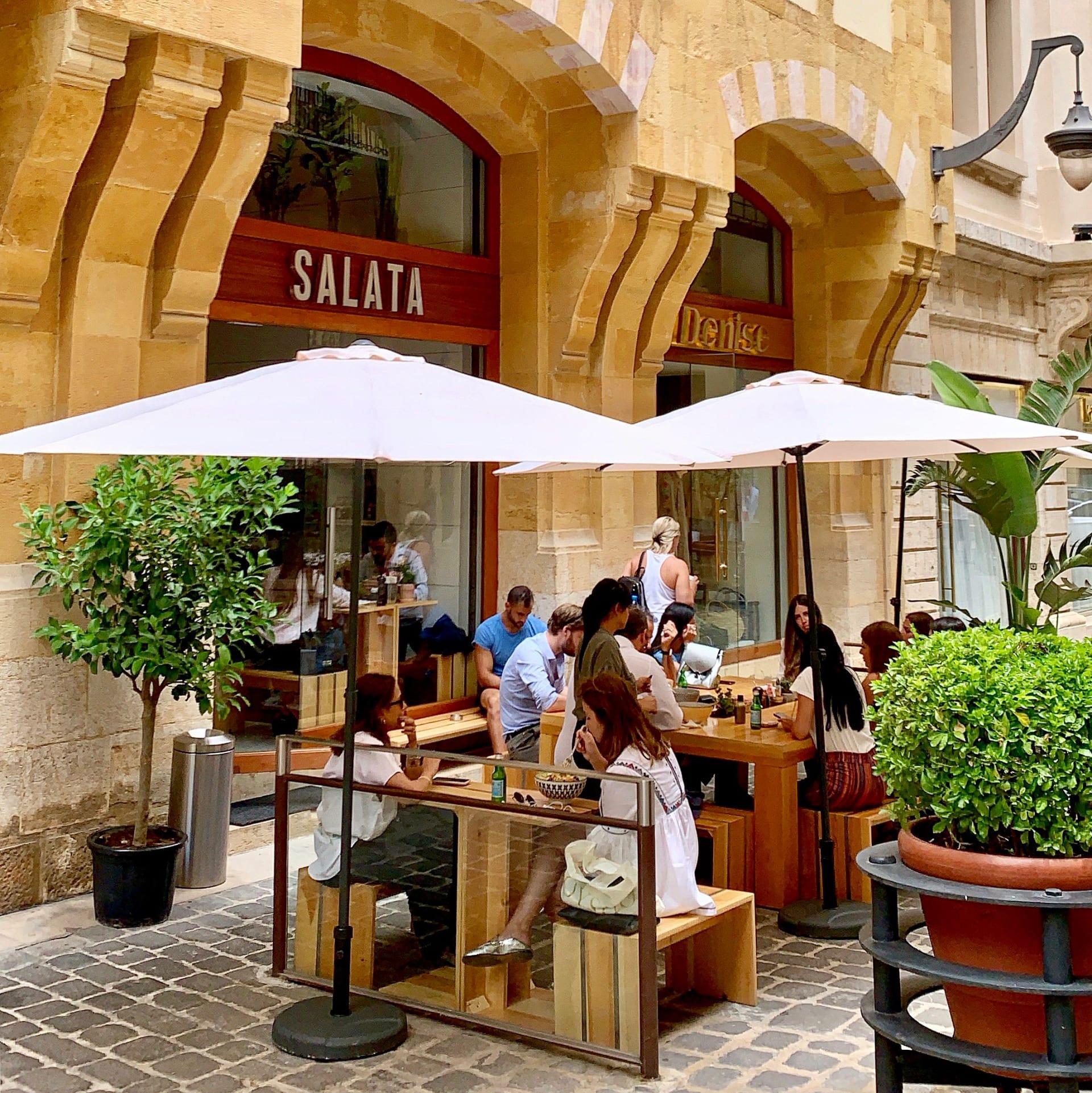 مطعم SALATA في الوسط التجاري في بيروت