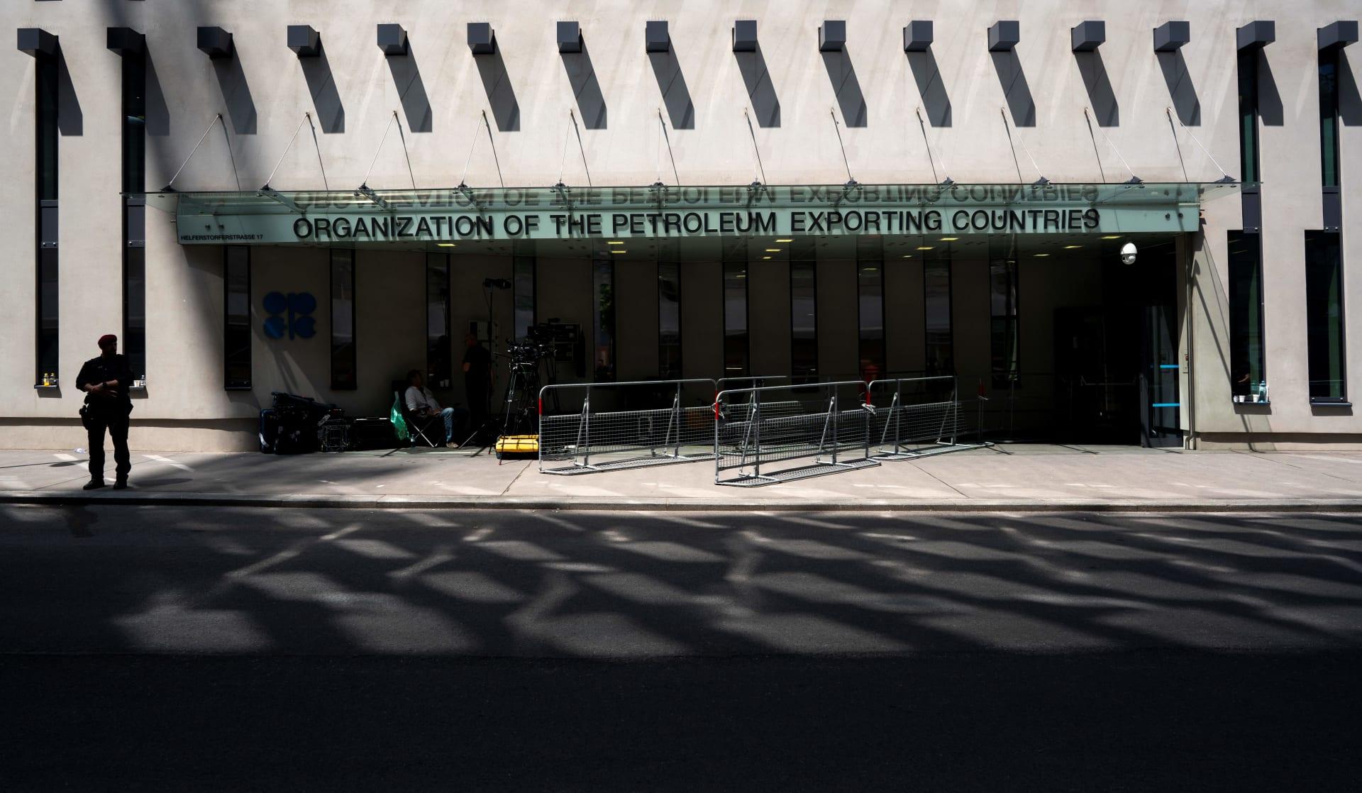 مقر منظمة أوبك في فيينا، النمسا
