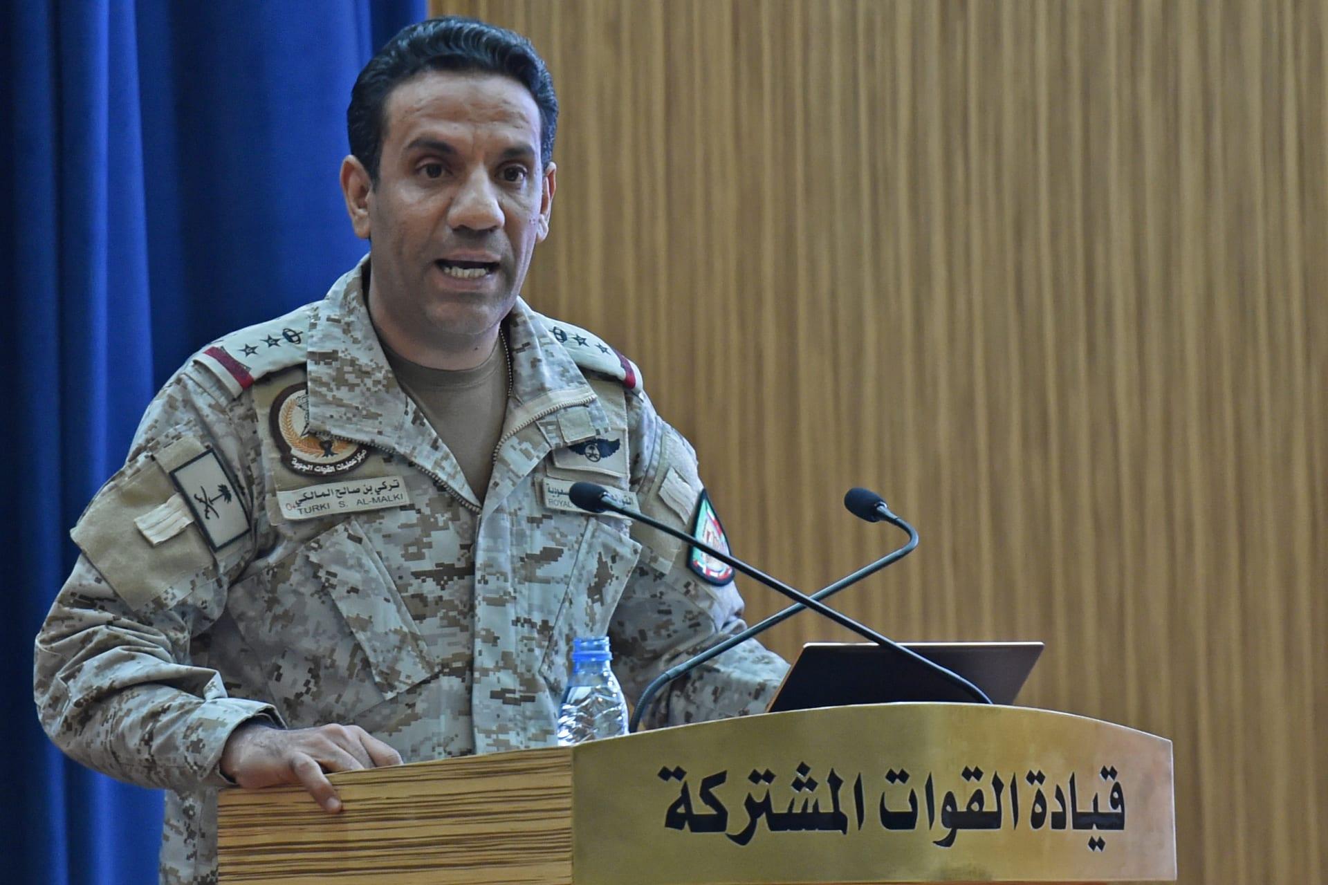 المتحدث باسم قوات التحالف في اليمن العميد تركي المالكي
