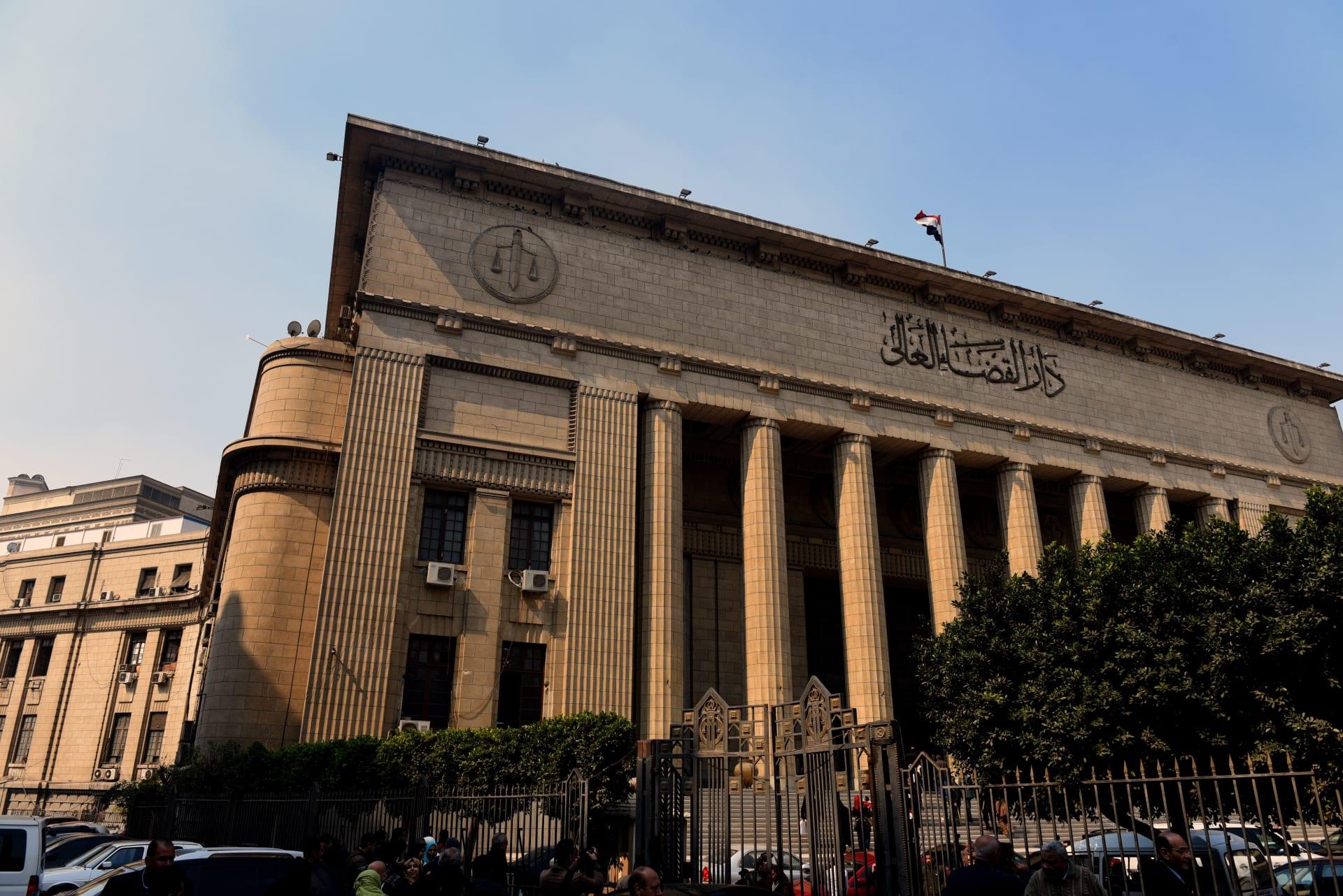 دار القضاء العالي في مصر - أرشيفية