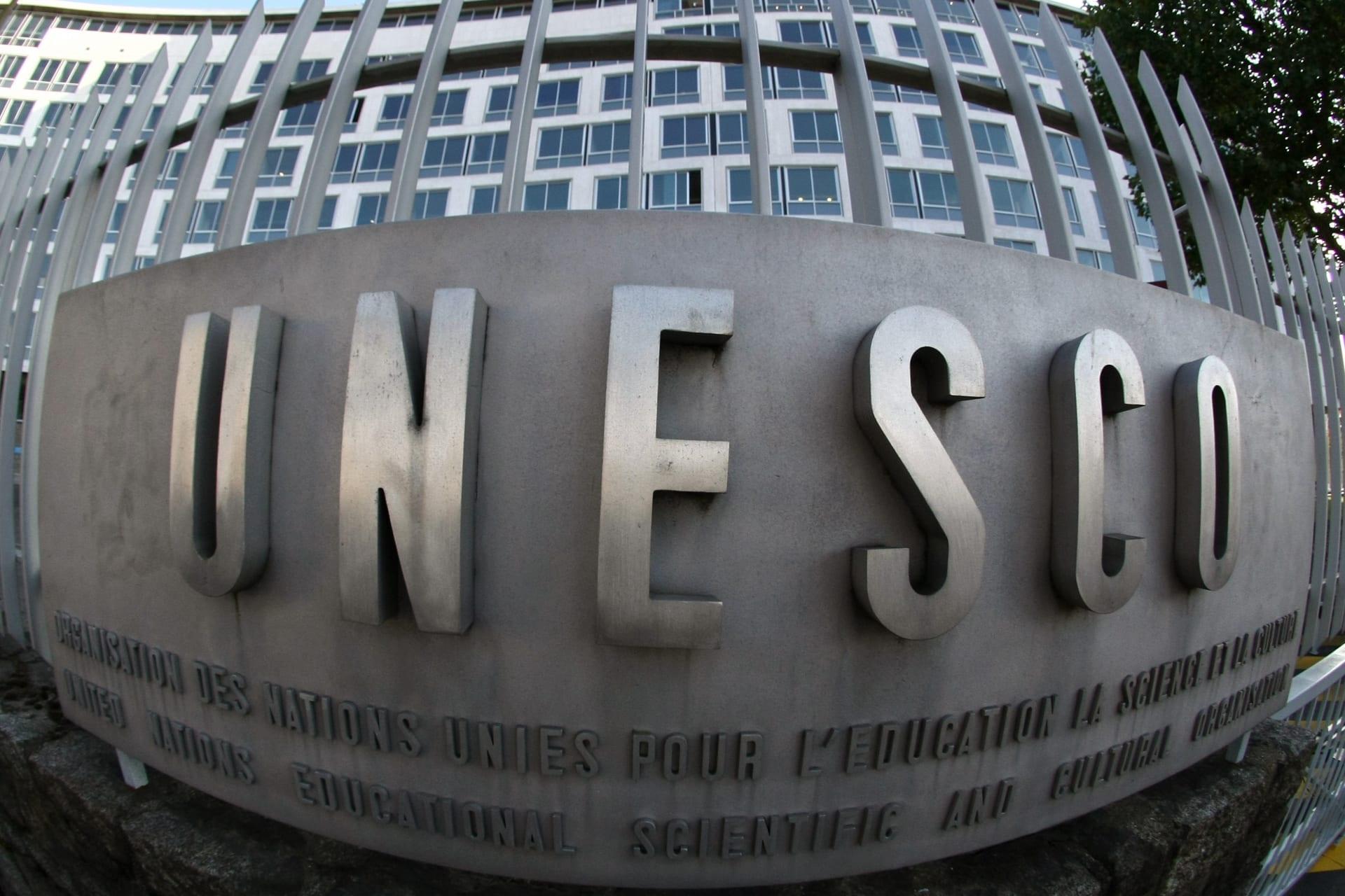 مبنى منظمة اليونسكو