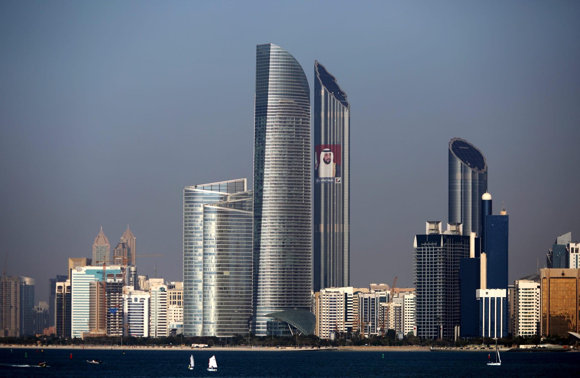 الواجهة البحرية للعاصمة الاماراتية أبوظبي