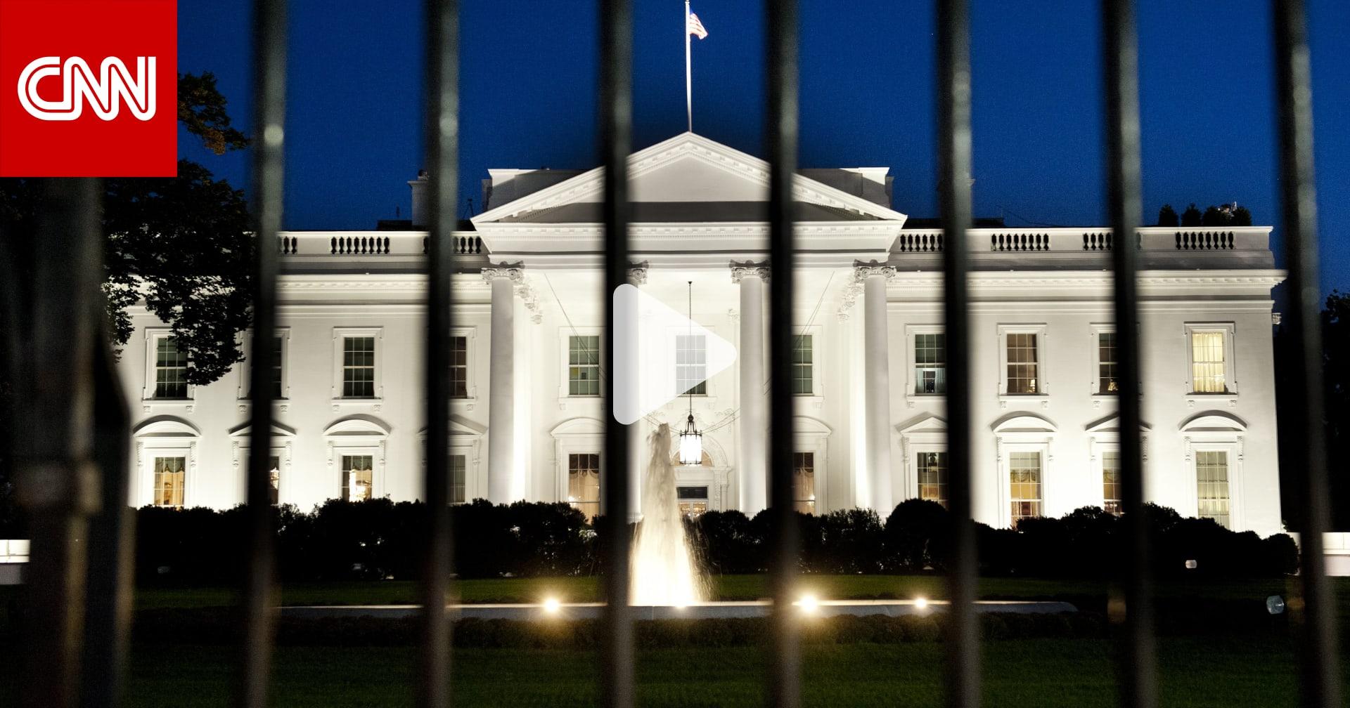 ما تكاليف تنظيف البيت الأبيض لتعقيمه وسط جائحة كورونا قبل انتقال بايدن إليه؟