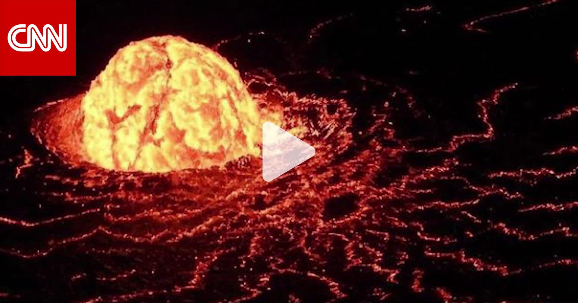 ظاهرة غريبة.. نافورة من الحمم البركانية تظهر في هاواي على شكل قبّة