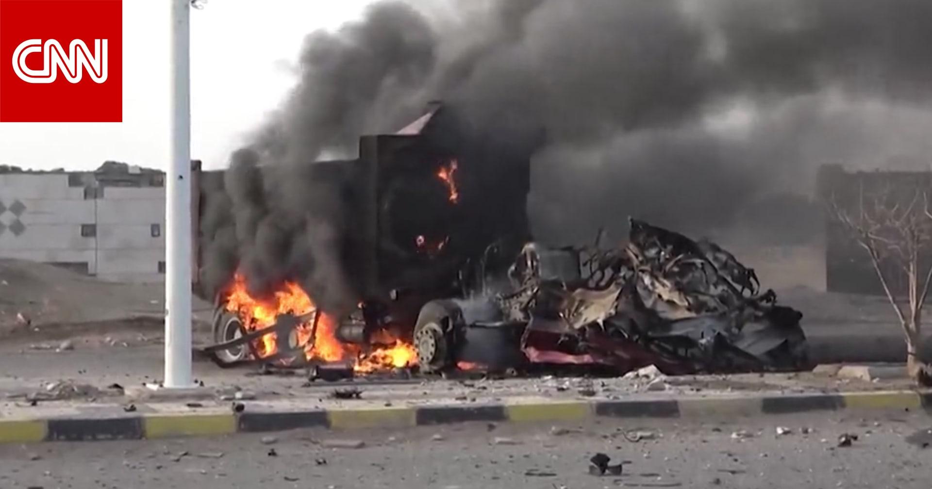 تحقيق لـcnn يكشف أسلحة أمريكية أسقطت مدنيين في غارات باليمن