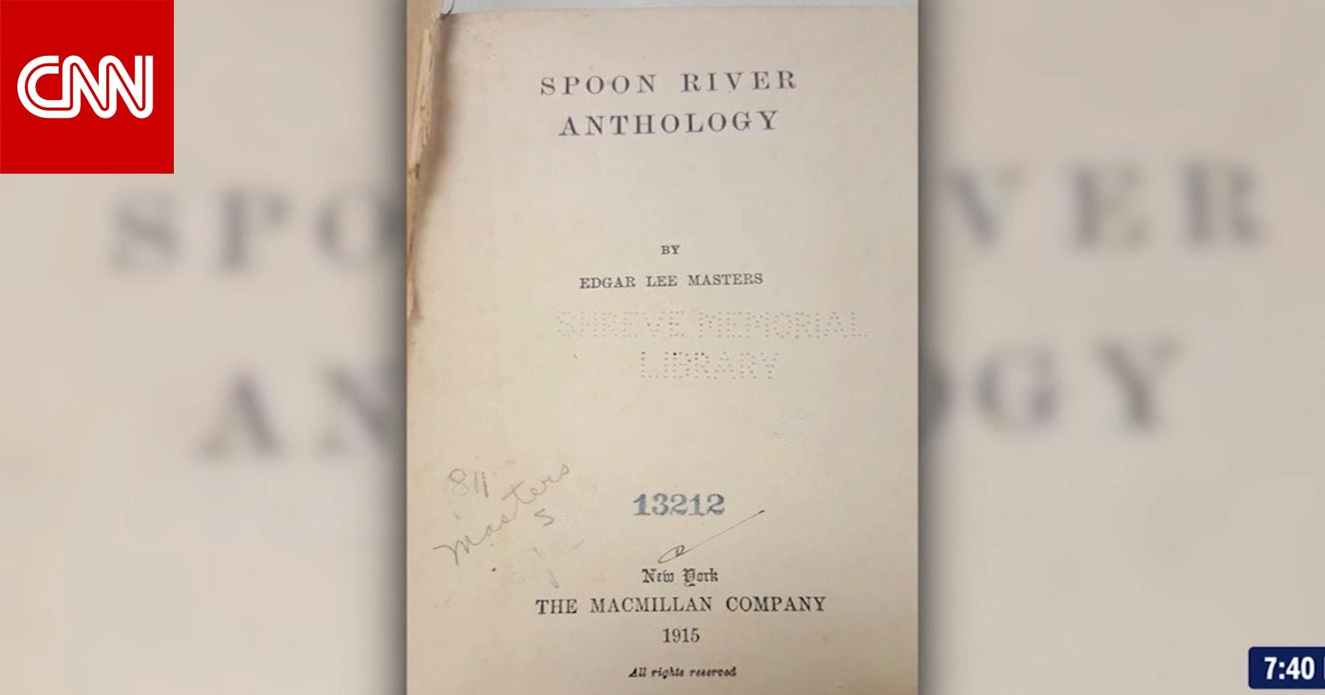 كتاب يعود إلى المكتبة بعد 84 عاما من الاستعارة