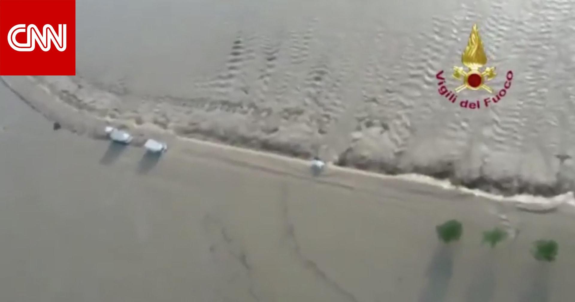 فيضانات عارمة تحول الطرق إلى أنهار في إيطاليا