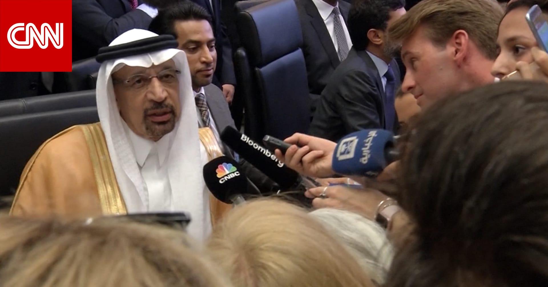 تعليق من السعودية وإيران حول أوبك