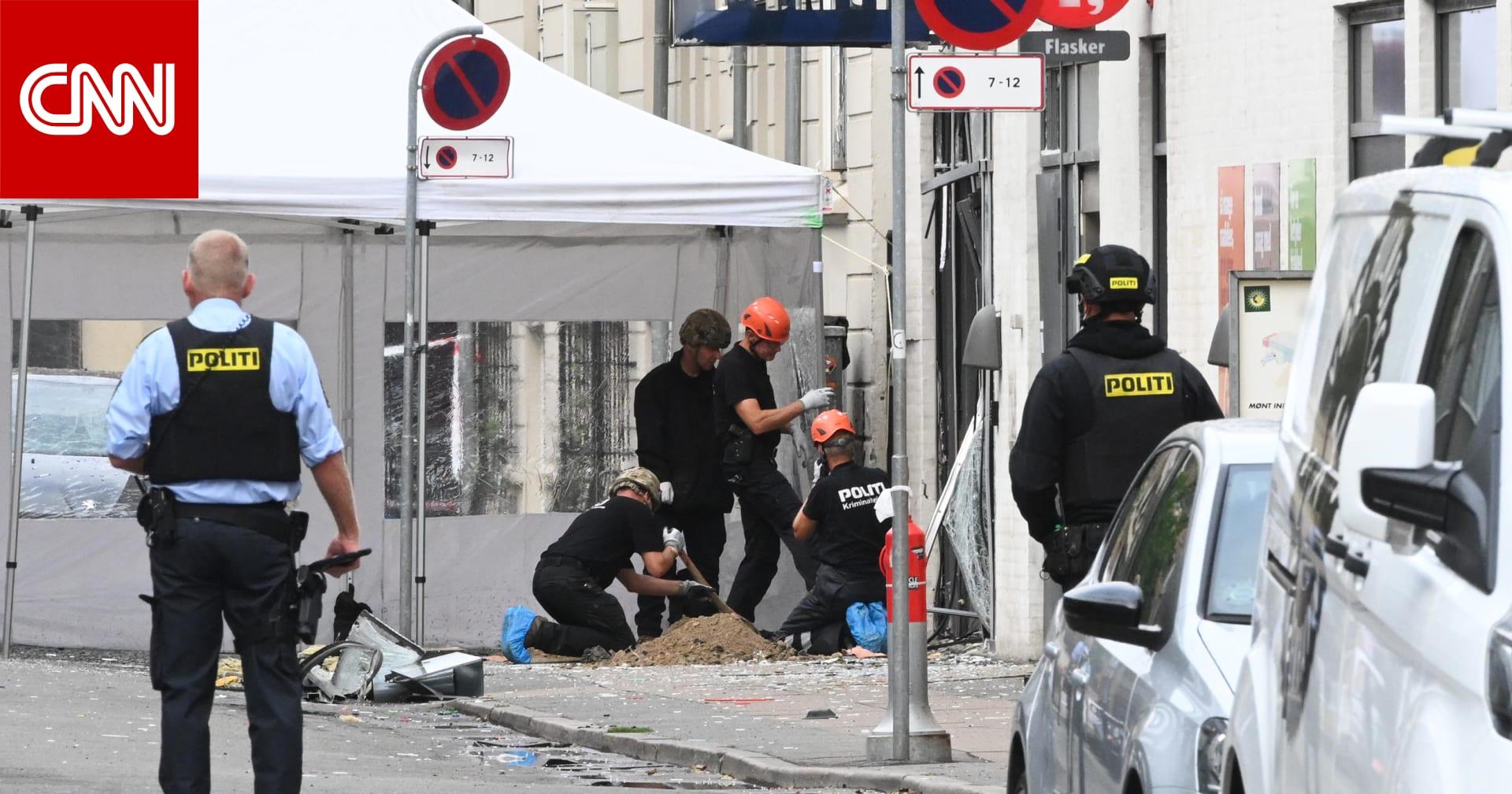 انفجار بالقرب من مركز للشرطة في كوبنهاجن.. ولا إصابات