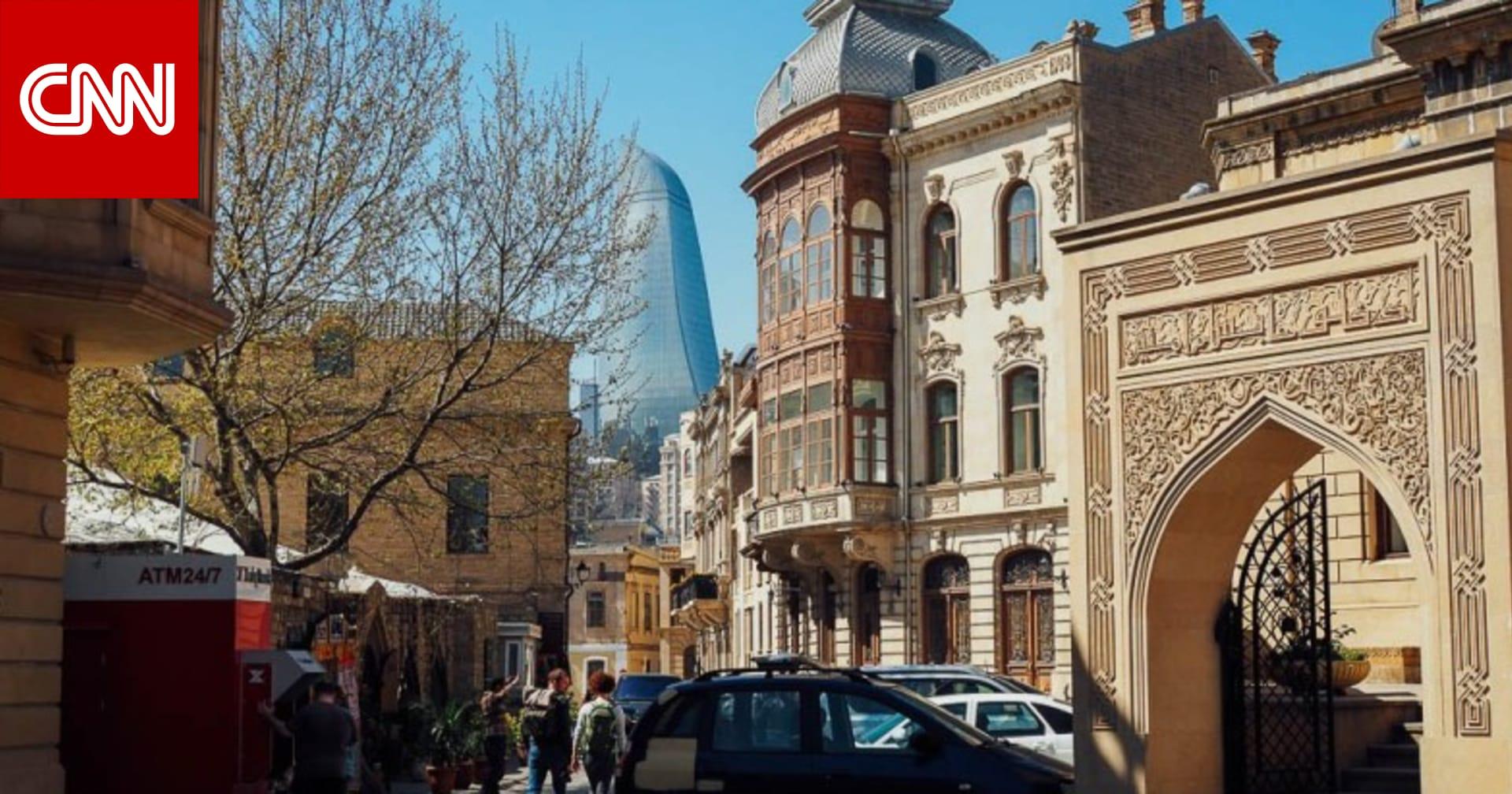 ما الذي يمكنك القيام به في العاصمة الأذربيجانية باكو خلال 48 ساعة؟