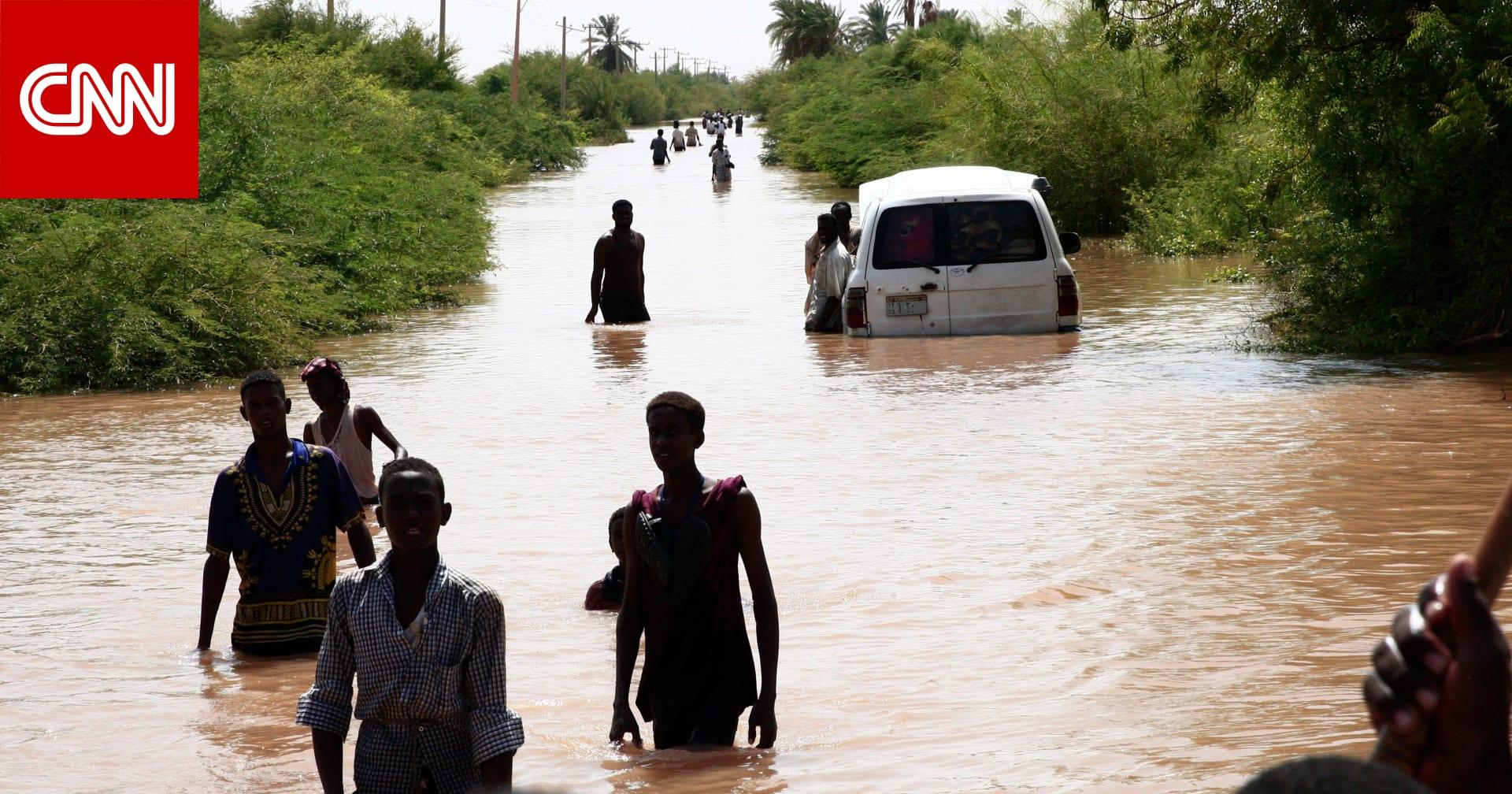 ارتفاع عدد القتلى بسبب الأمطار والفيضانات في السودان إلى 62 شخصًا