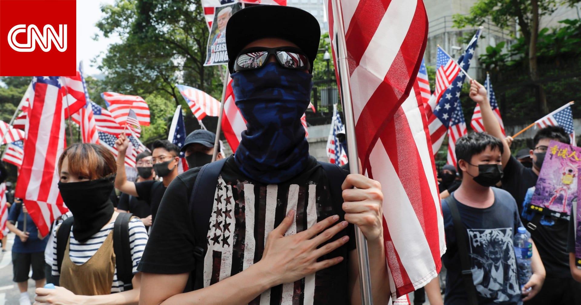 متظاهرو هونغ كونغ يتوجهون لقنصلية أمريكا لطلب مساعدة ترامب