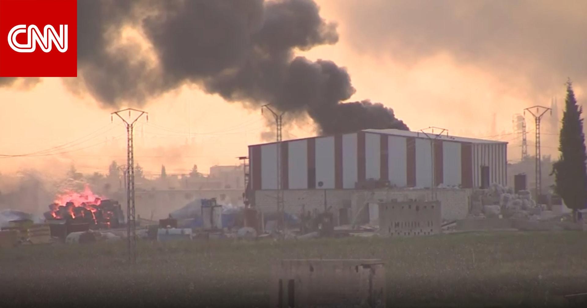 بكاميرا CNN.. لحظة قصف الطيران التركي لمواقع كردية في سوريا