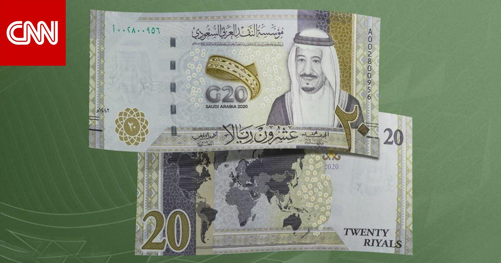 العملات السعودية الجديدة 12 3