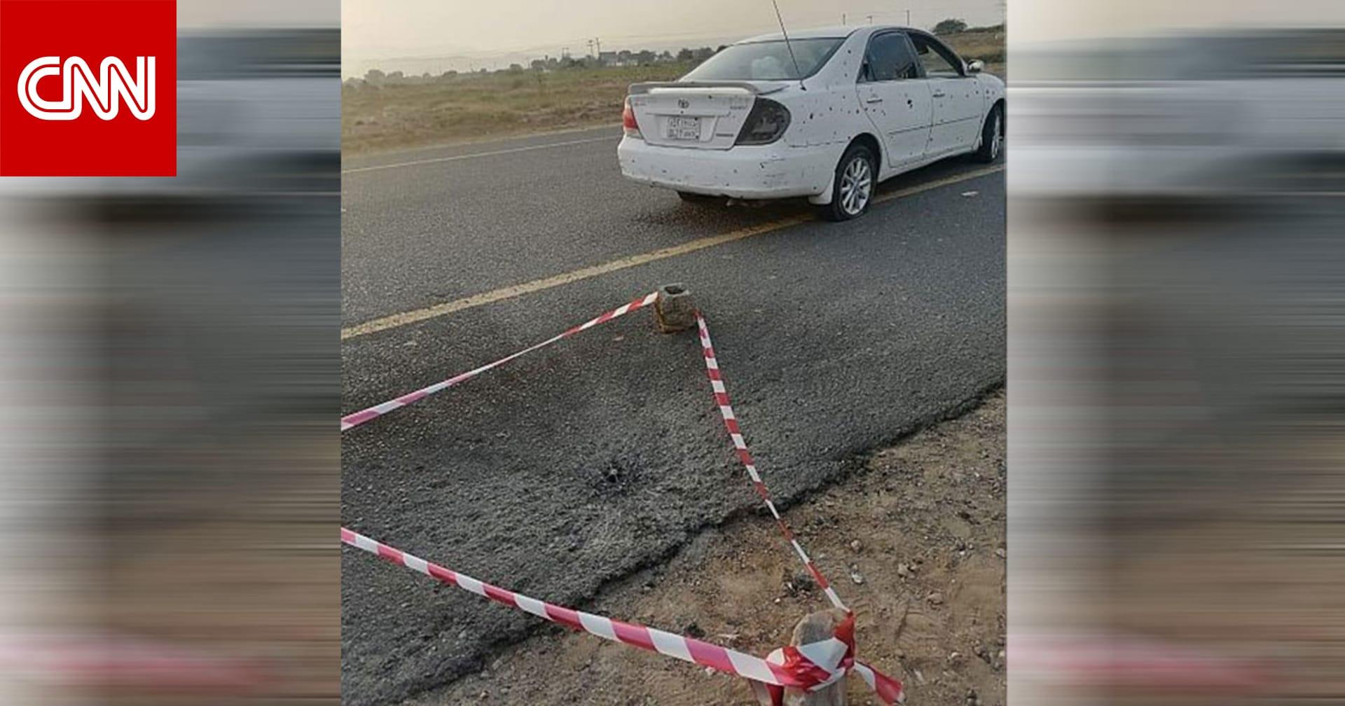 السعودية: إصابة 3 أشخاص أحدهم بحالة حرجة بسقوط مقذوف عسكري حوثي في جازان
