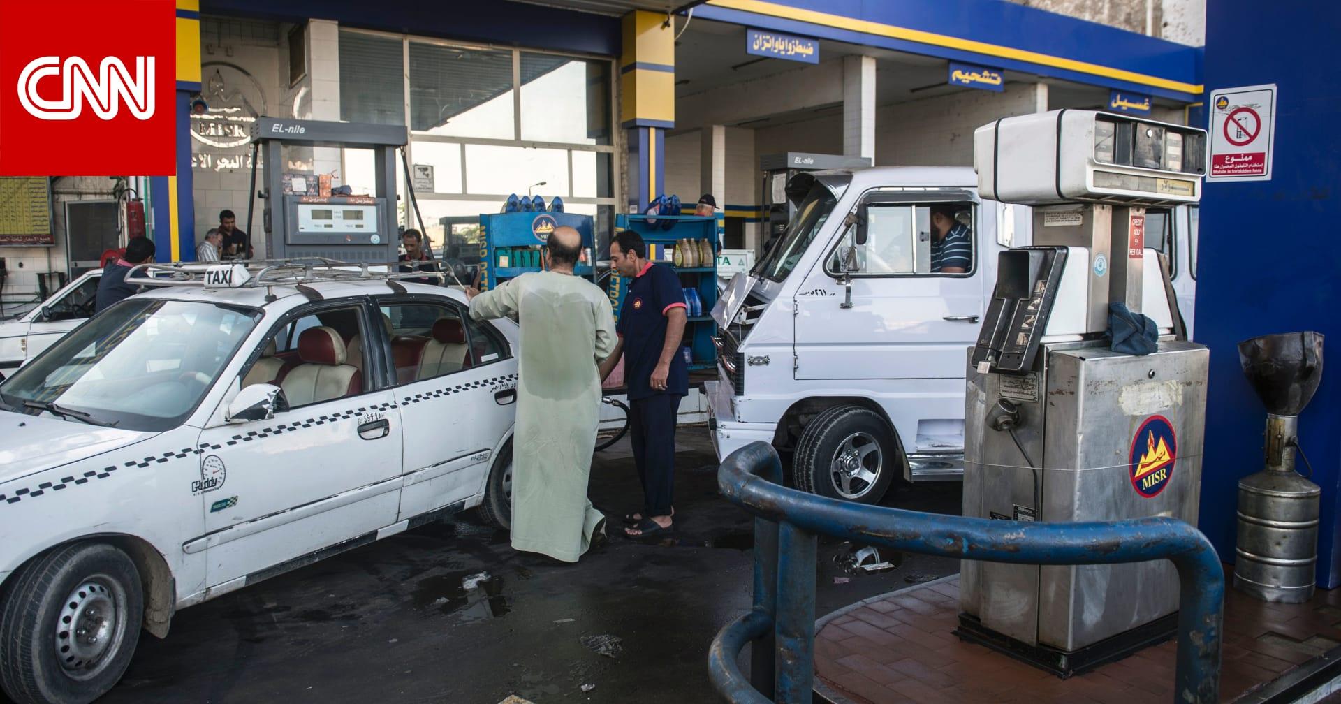 حكومة مصر تعلن تحقيق الاكتفاء الذاتي من منتجات البترول بحلول 2023