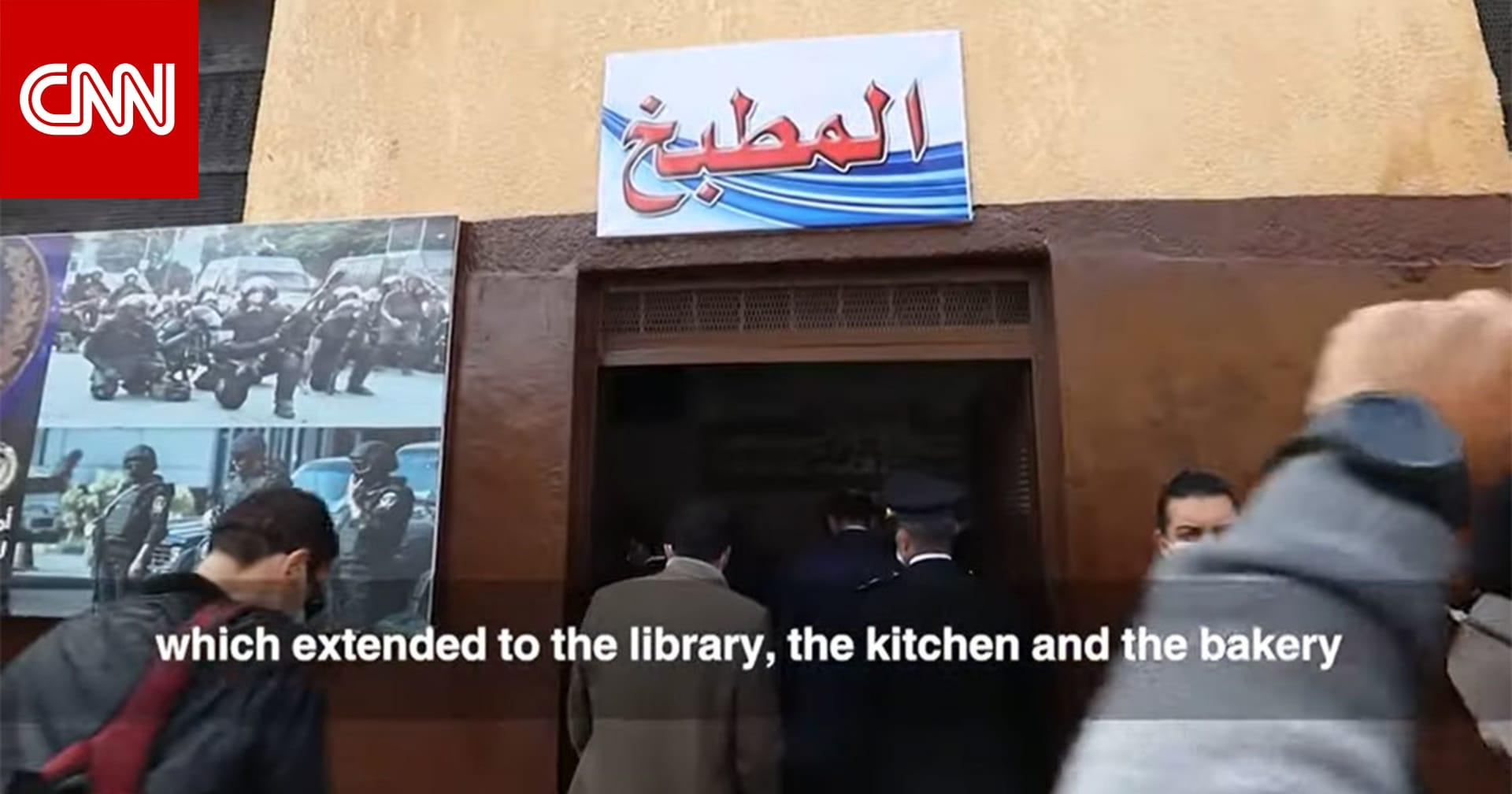سجن طرة في مصر ووضع المحكومين.. فيديو جولة تفقدية تنشره الداخلية