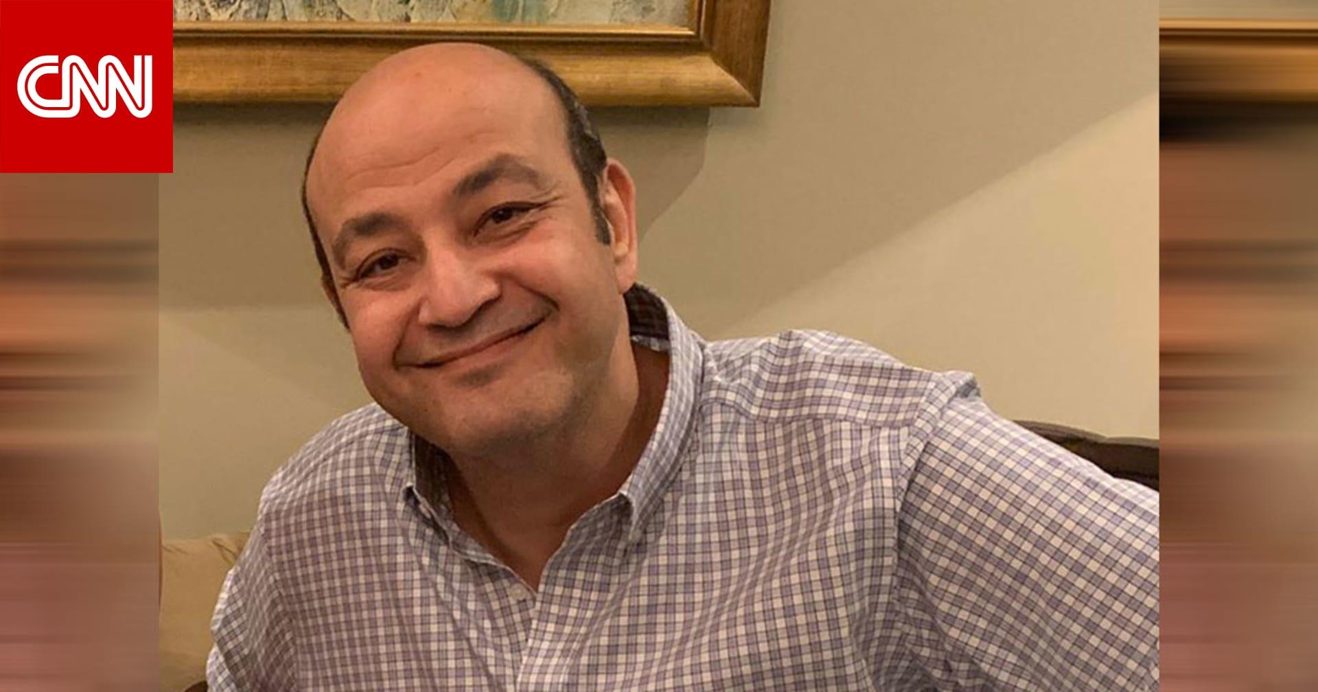 """صور مموهة لـ""""تورته نادي الجزيرة"""" في مصر ورسالة من عمرو أديب لمن تصورن معها"""