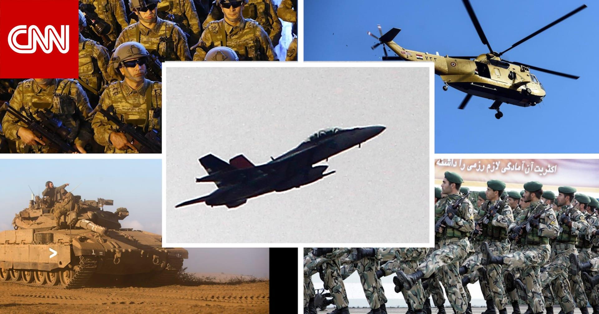 تركيا تتصدر ومصر تتراجع وإيران تتفوق على السعودية وإسرائيل.. قائمة بأقوى جيوش المنطقة للعام 2021