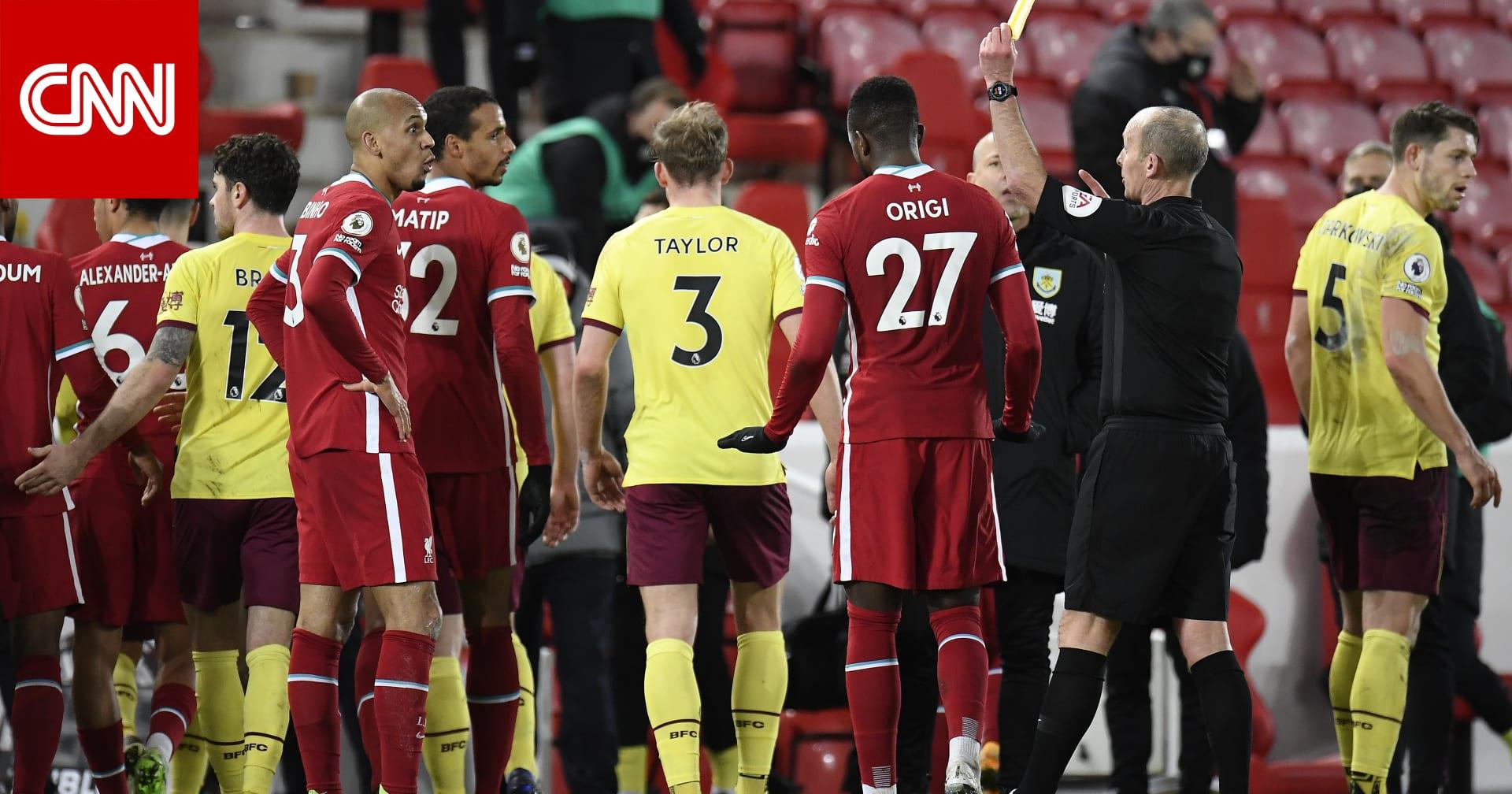 الدوري الإنجليزي.. أول خسارة لنادي ليفربول على أرضه منذ 2017