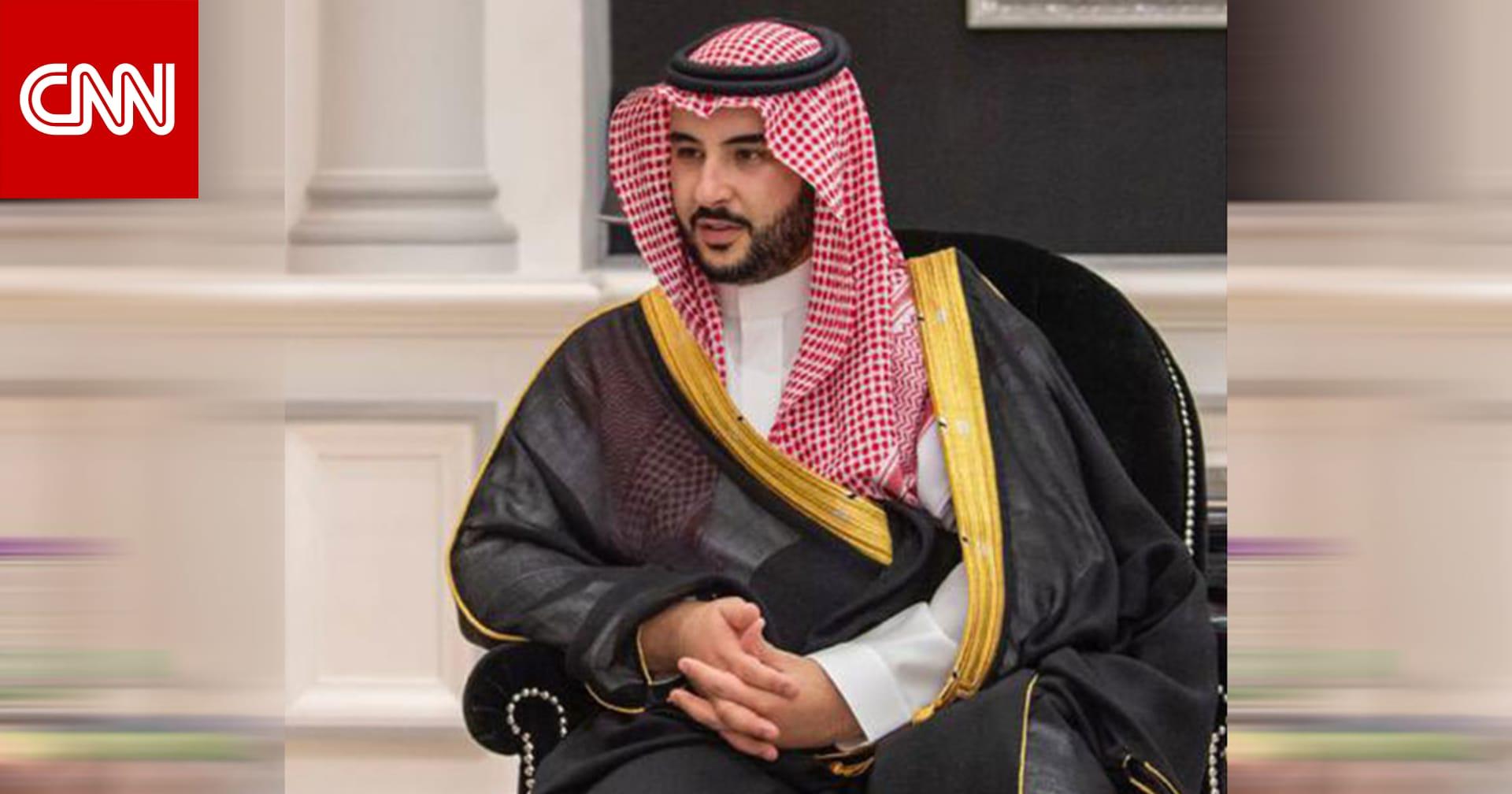 نائب وزير دفاع السعودية يعلق على تصريحات بايدن حول اليمن