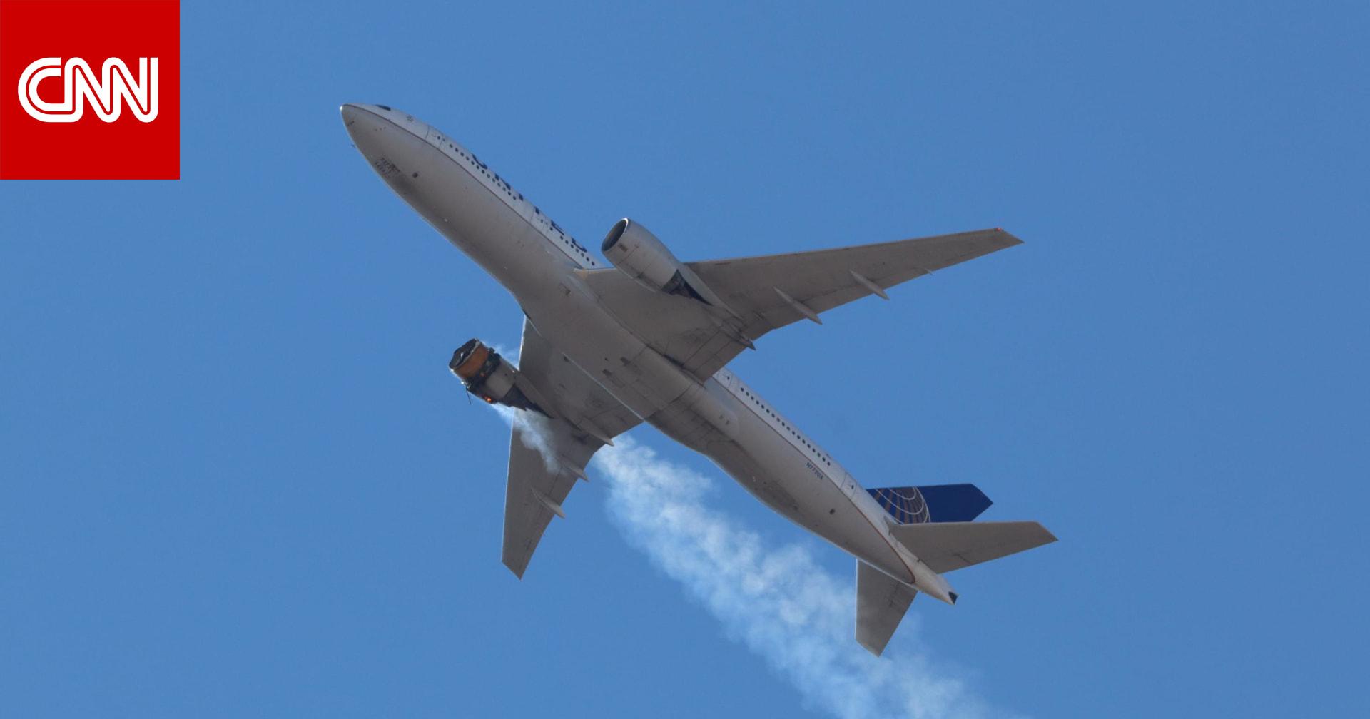 """بعد عطل في أحد محركاتها.. """"بوينغ"""" توصي تعليق طائرات 777 حول العالم"""