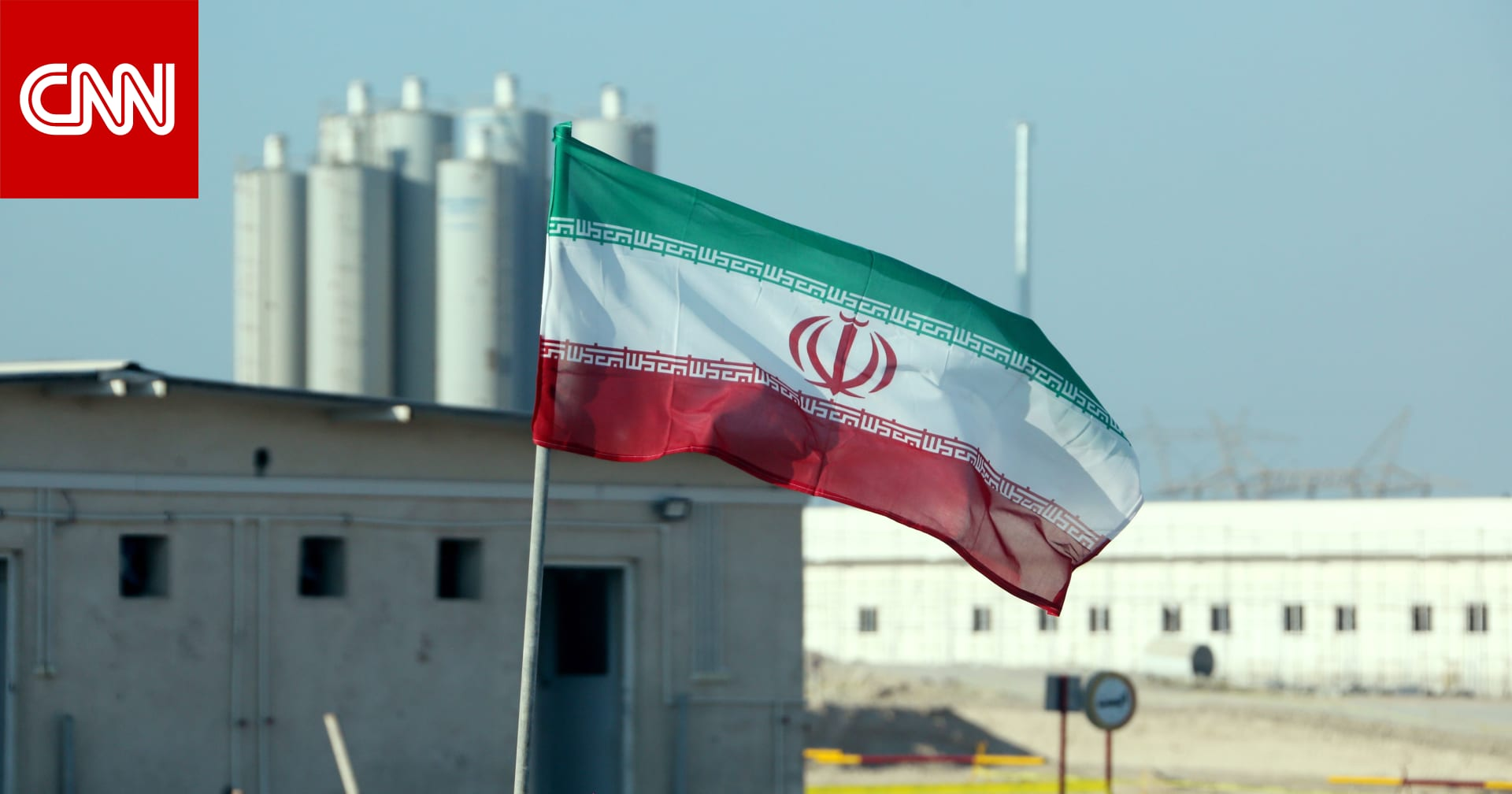 بيان مشترك لفرنسا وألمانيا والمملكة المتحدة ردا على تعليق إيران البروتوكول الإضافي بالاتفاق النووي