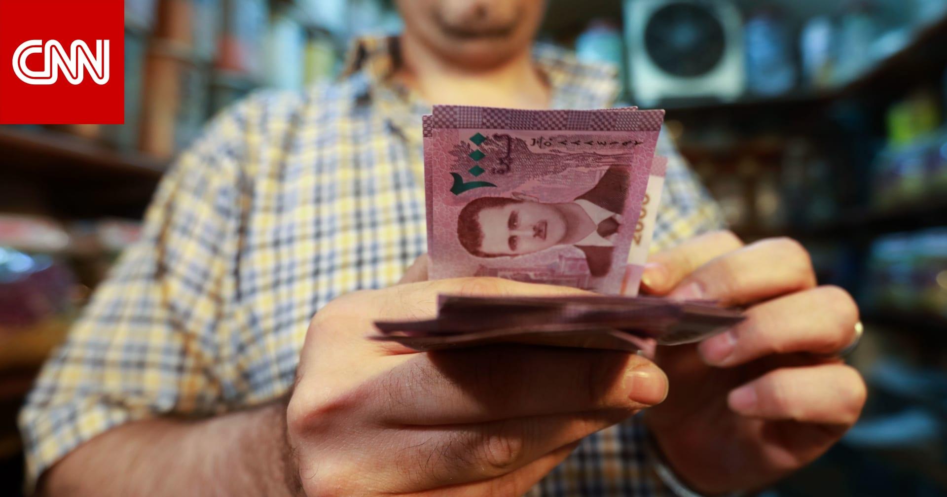 سوريا ترد على ما يثار حول إصدار ورقة نقدية بفئة 10 آلاف ليرة