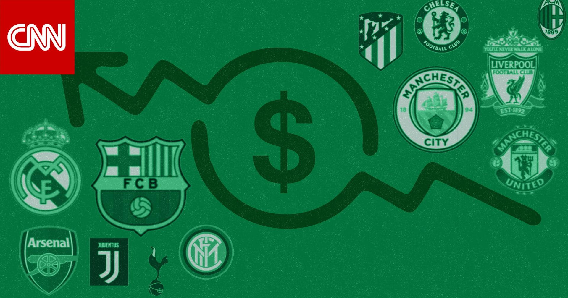 كم تبلغ قيمة وإيرادات الأندية التي تقف وراء دوري السوبر الأوروبي؟