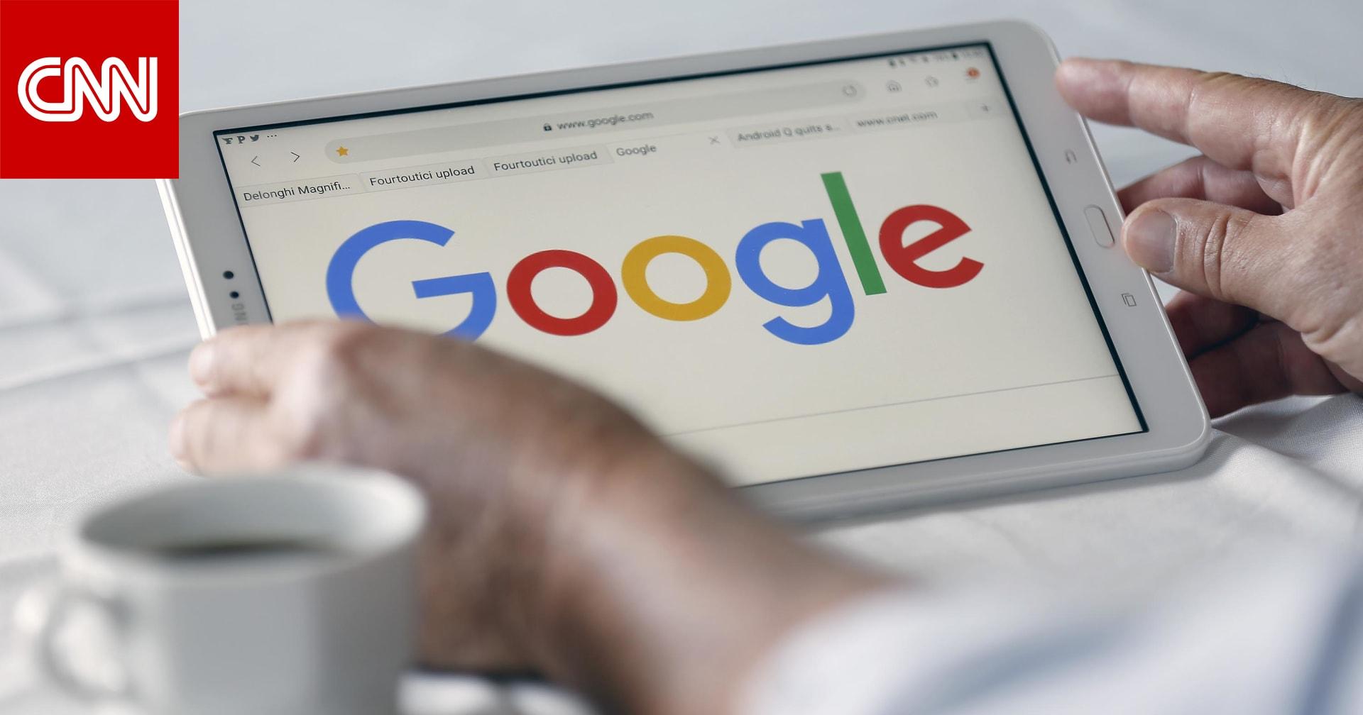 """فرنسا تغرم """"غوغل"""" 270 مليون دولار بسبب """"ممارسات إعلانية غير عادلة"""""""