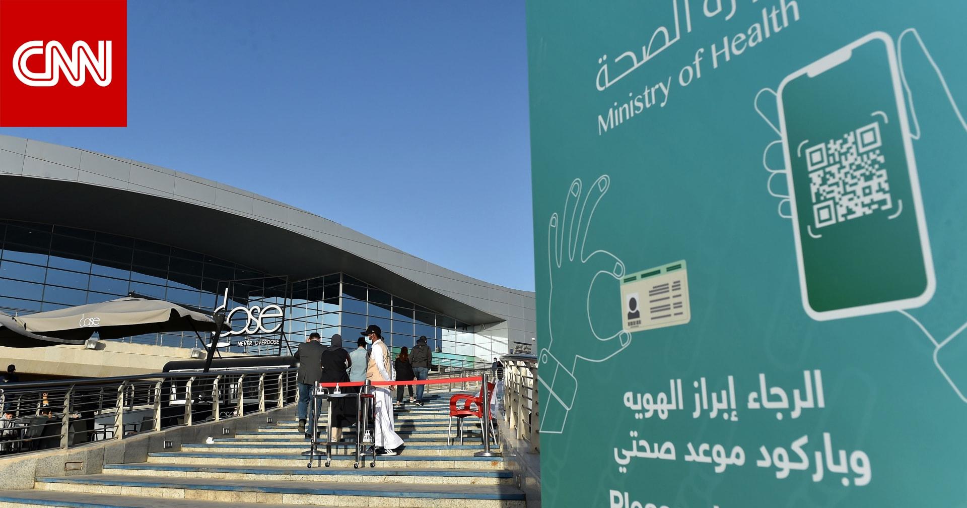 """""""تعديل الحالة الصحية"""" في السعودية.. مكافحة الفساد تكشف مباشرتها 12 قضية"""