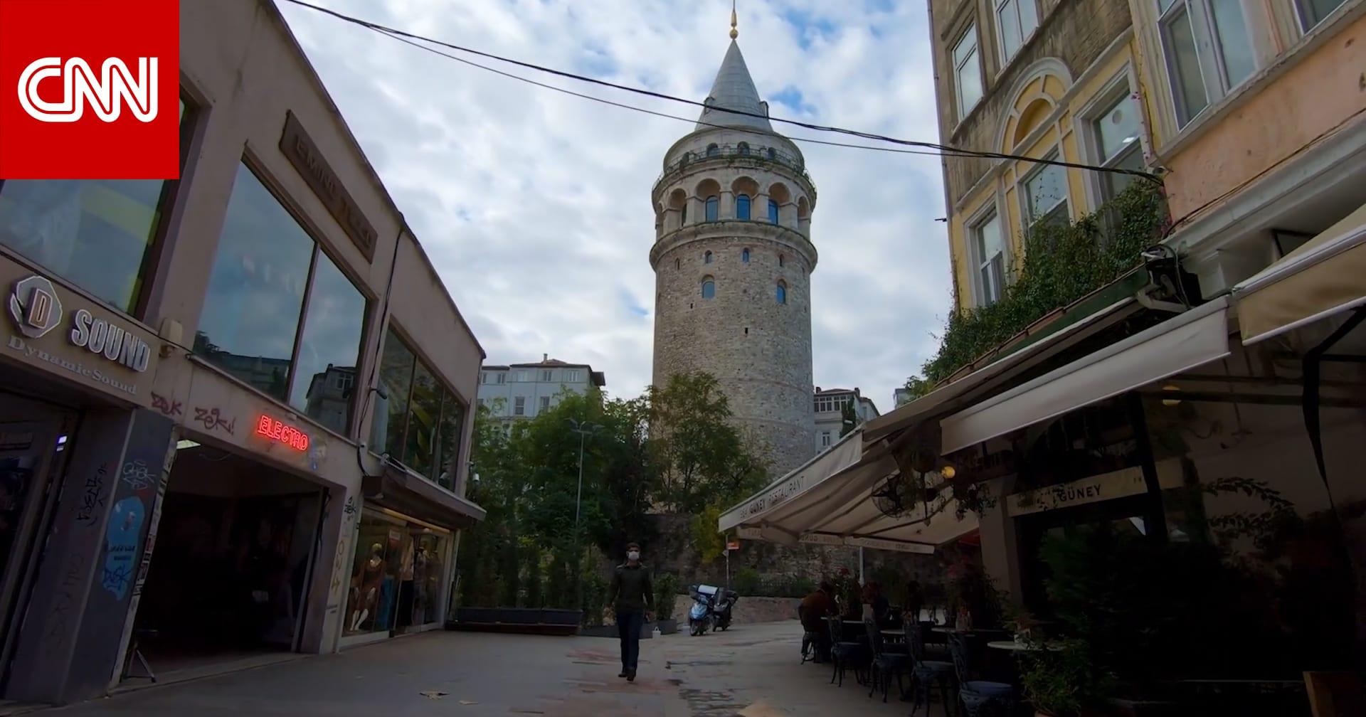 برج بإطلالة 360 درجة في تركيا..ماذا يحصل عندما تزوره مع الحبيب؟