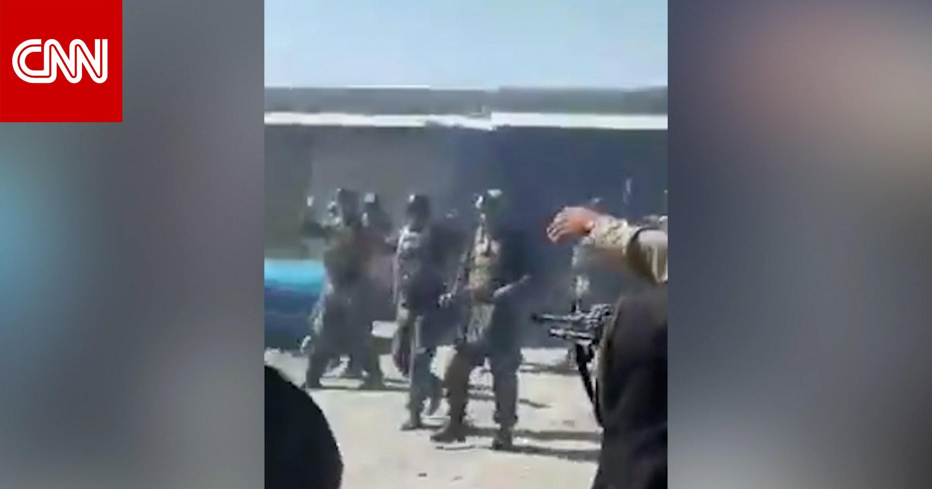 """العفو الدولية بعد قصة CNN: إعدام طالبان 22 من الكوماندوز الأفغان العزل """"جريمة حرب"""""""
