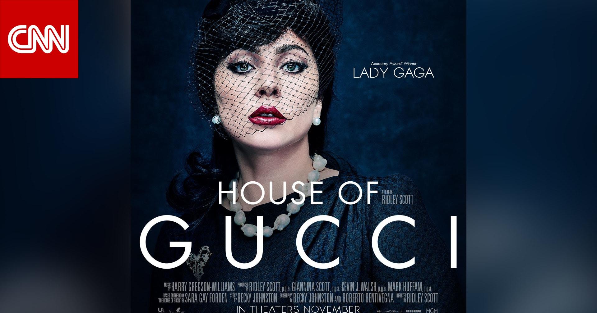 """""""إرث يستحق الموت من أجله"""".. ليدي غاغا كما لم ترونها من قبل في House of Gucci"""