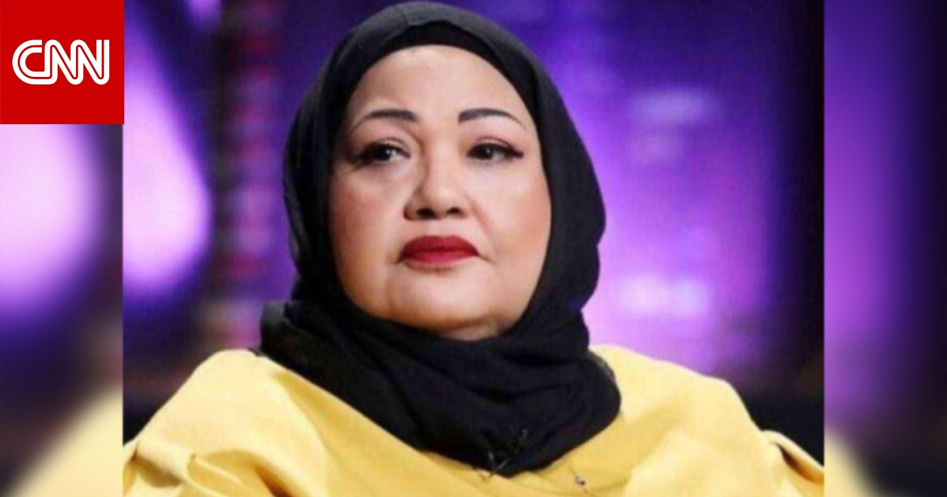 وفاة الفنانة الكويتية انتصار الشراح عن عمر يناهز 59 عامًا