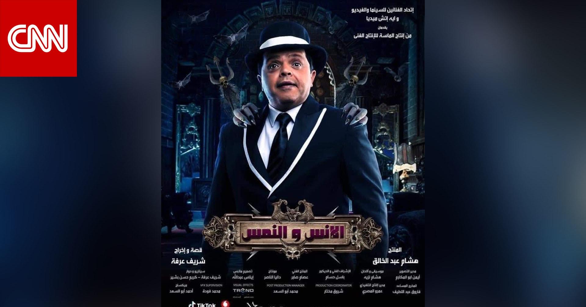 """""""الإنس والنمس"""" يعيد محمد هنيدي إلى صالات السينما في ذكرى عرض أشهر أفلامه"""