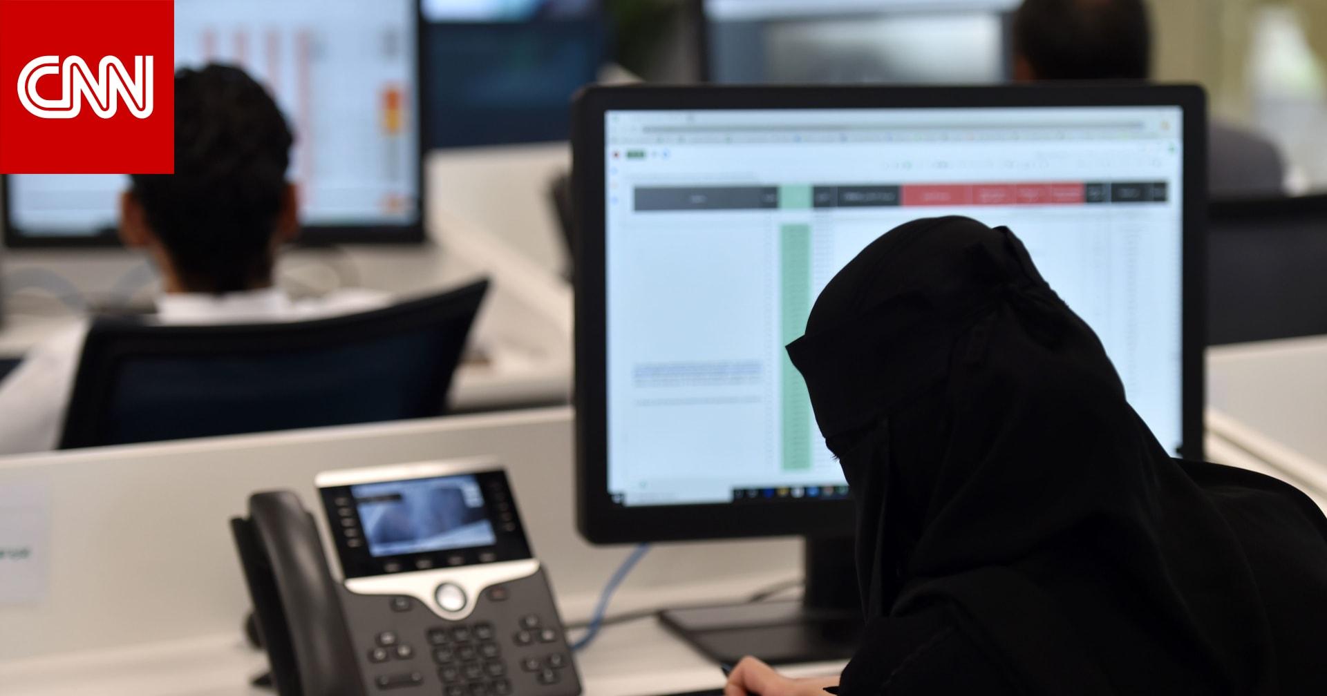 ما هي أهداف المهنيين في السعودية للعام المقبل؟