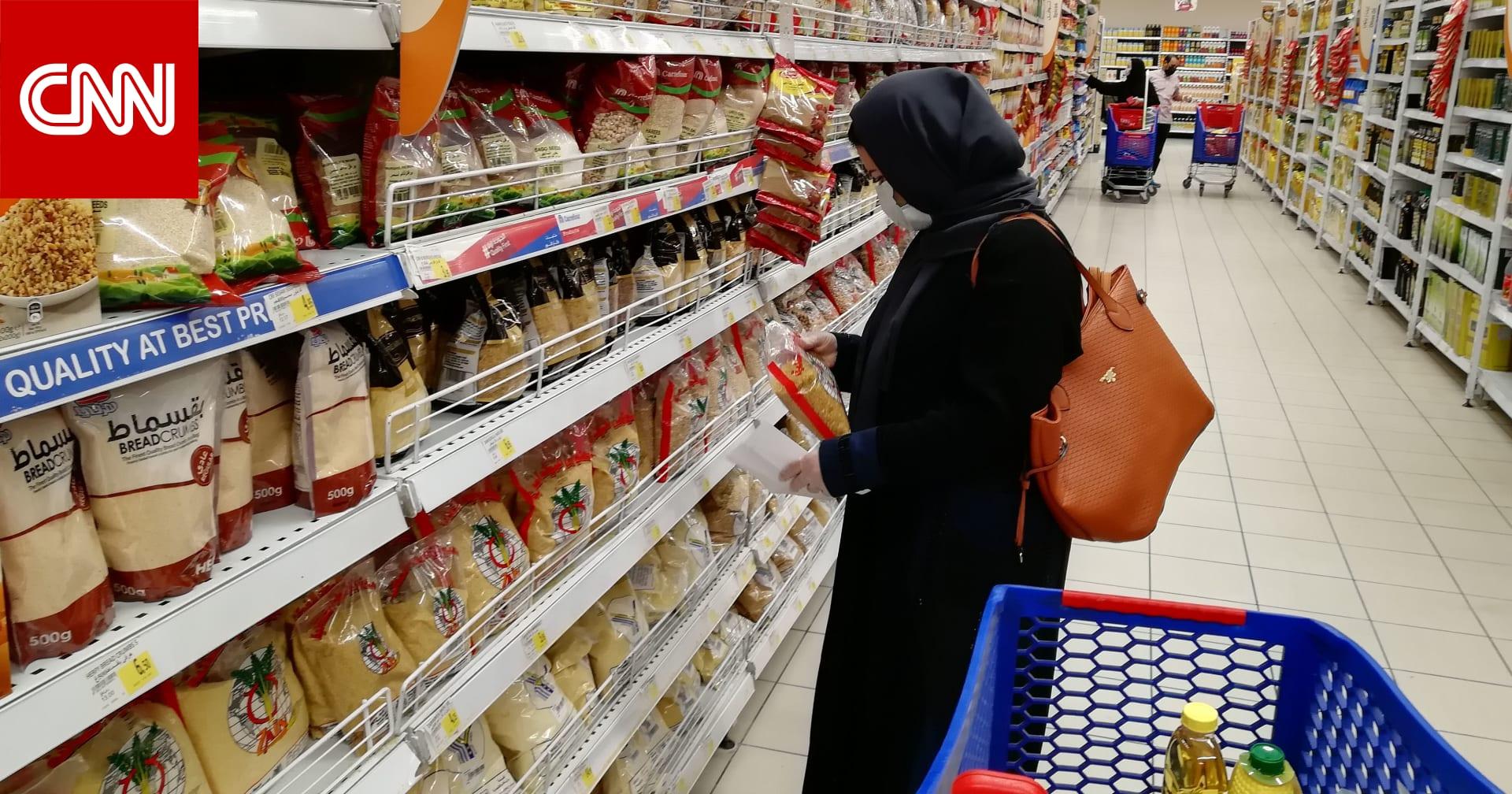 معدلات التضخم لأسعار المستهلك في دول الخليج تصل إلى %3.5