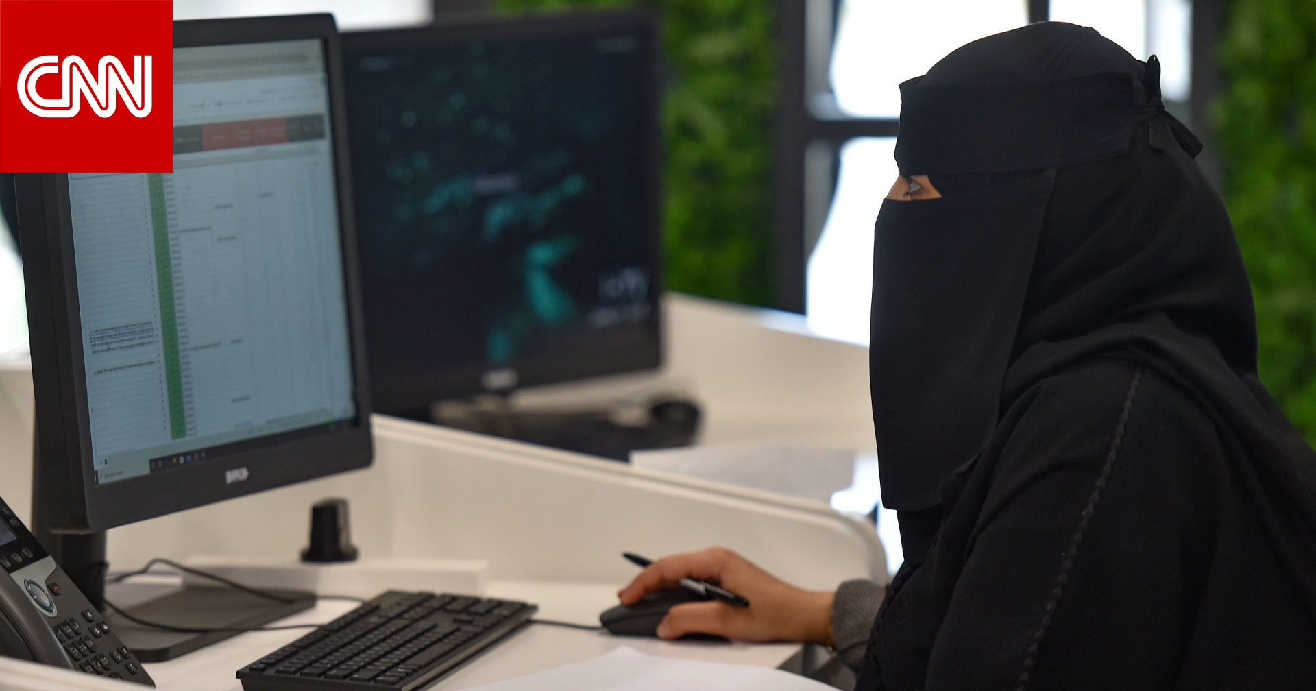 ما هي العوامل التي تؤثر على ولاء الموظفين لشركاتهم في السعودية؟